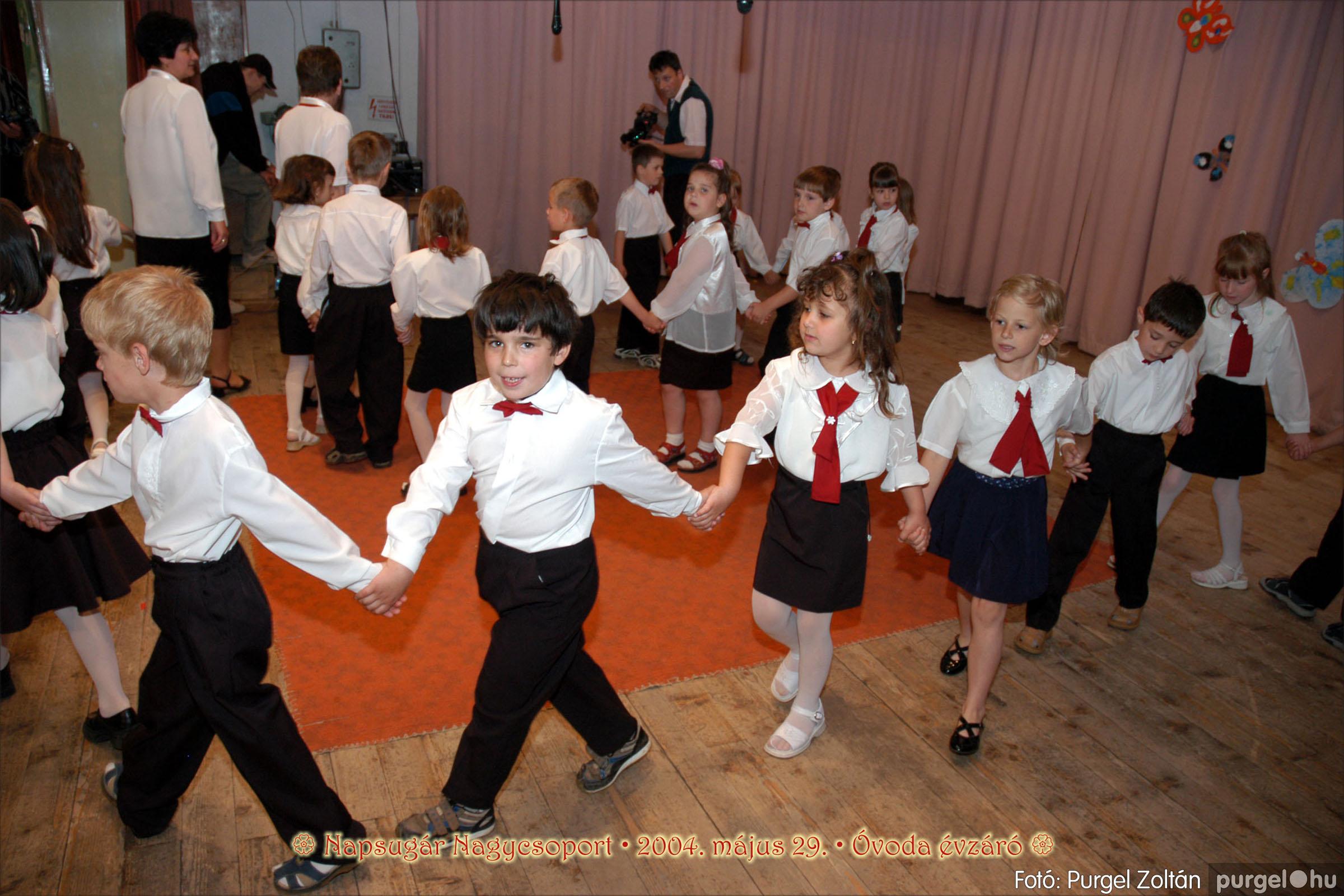 2004.05.13-29. 173 Kurca-parti Óvoda évzáró 2004. - Fotó:PURGEL ZOLTÁN© ovi223.jpg