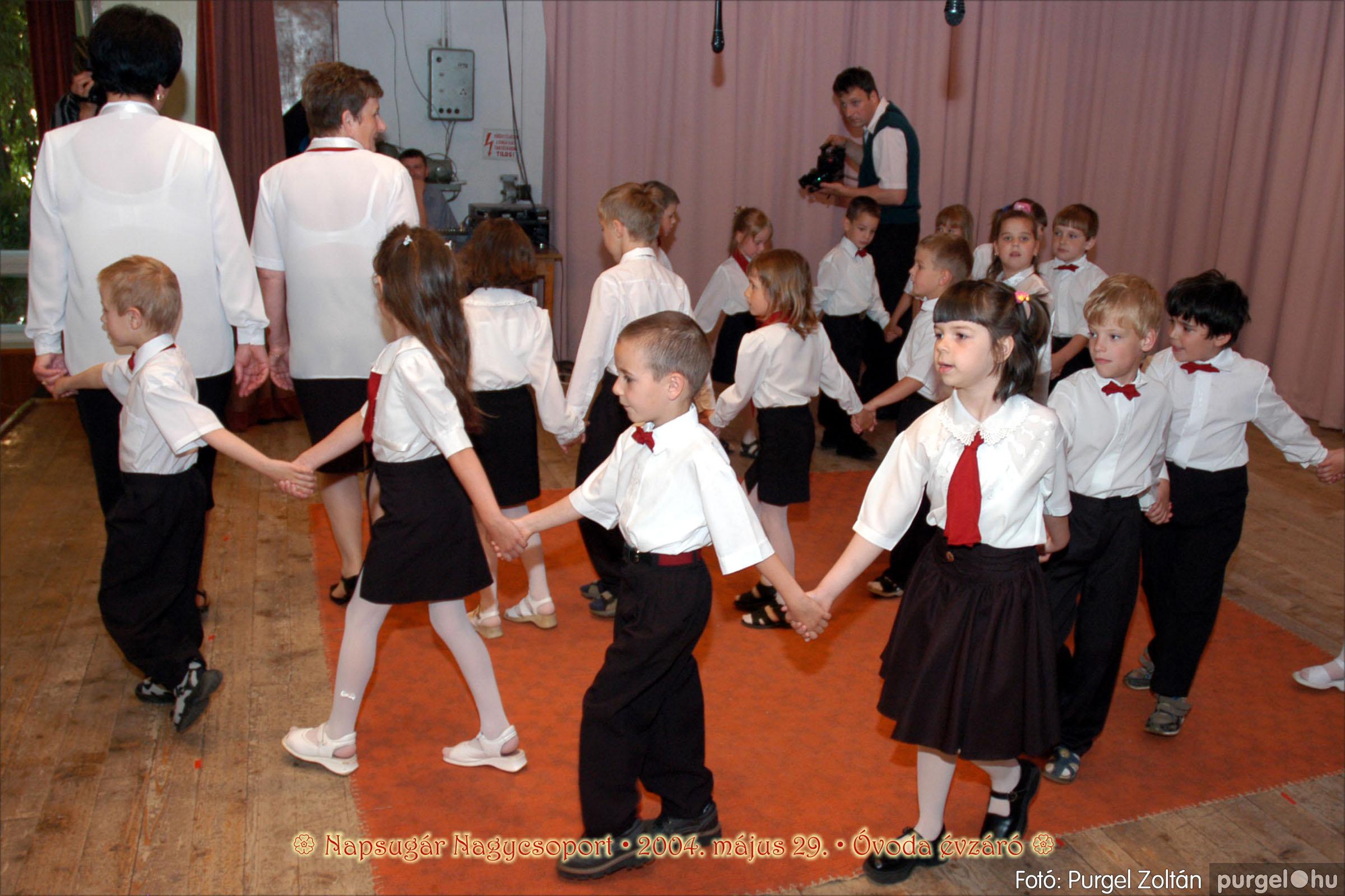 2004.05.13-29. 172 Kurca-parti Óvoda évzáró 2004. - Fotó:PURGEL ZOLTÁN© ovi222.jpg