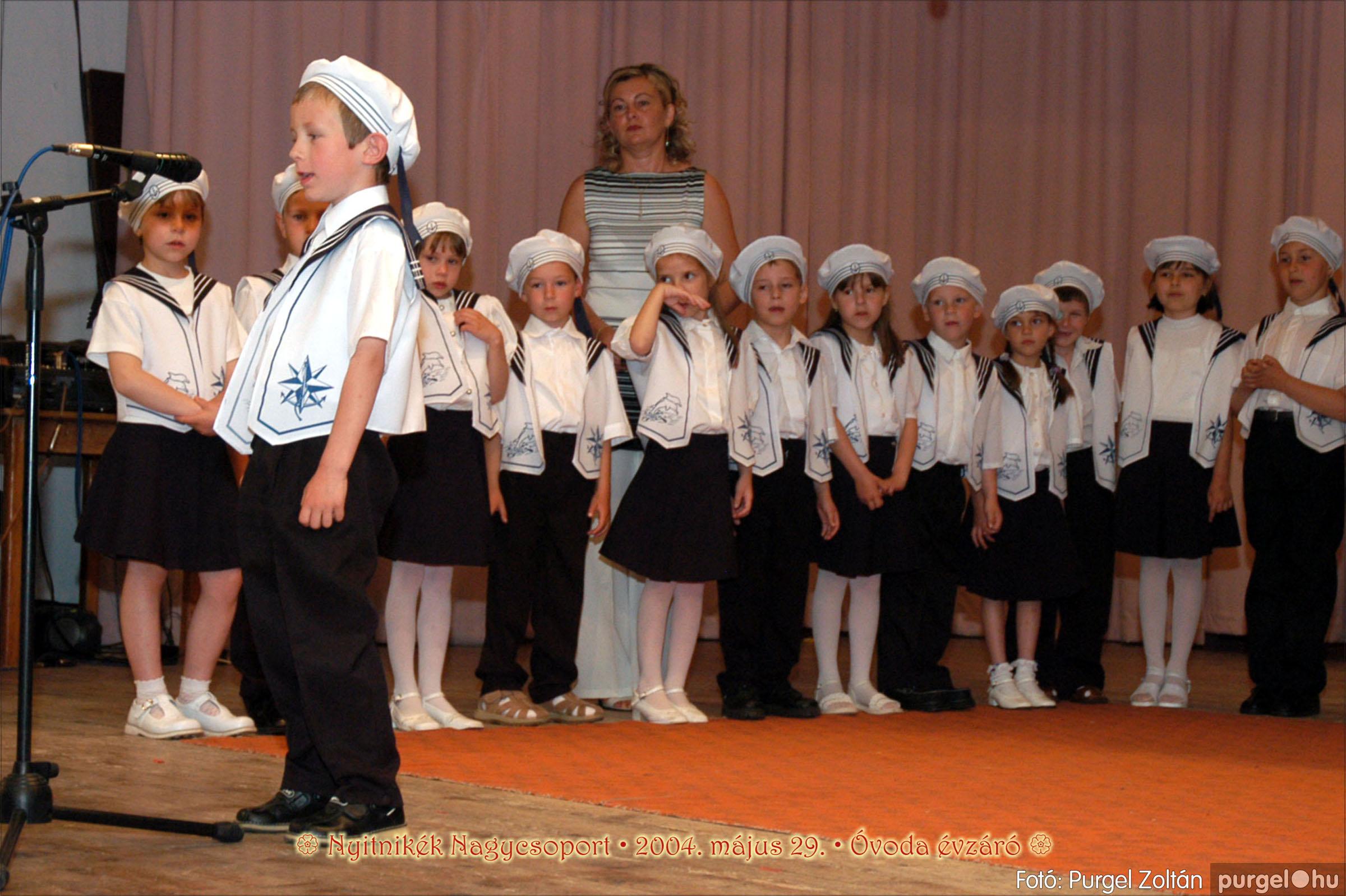 2004.05.13-29. 168 Kurca-parti Óvoda évzáró 2004. - Fotó:PURGEL ZOLTÁN© ovi218.jpg