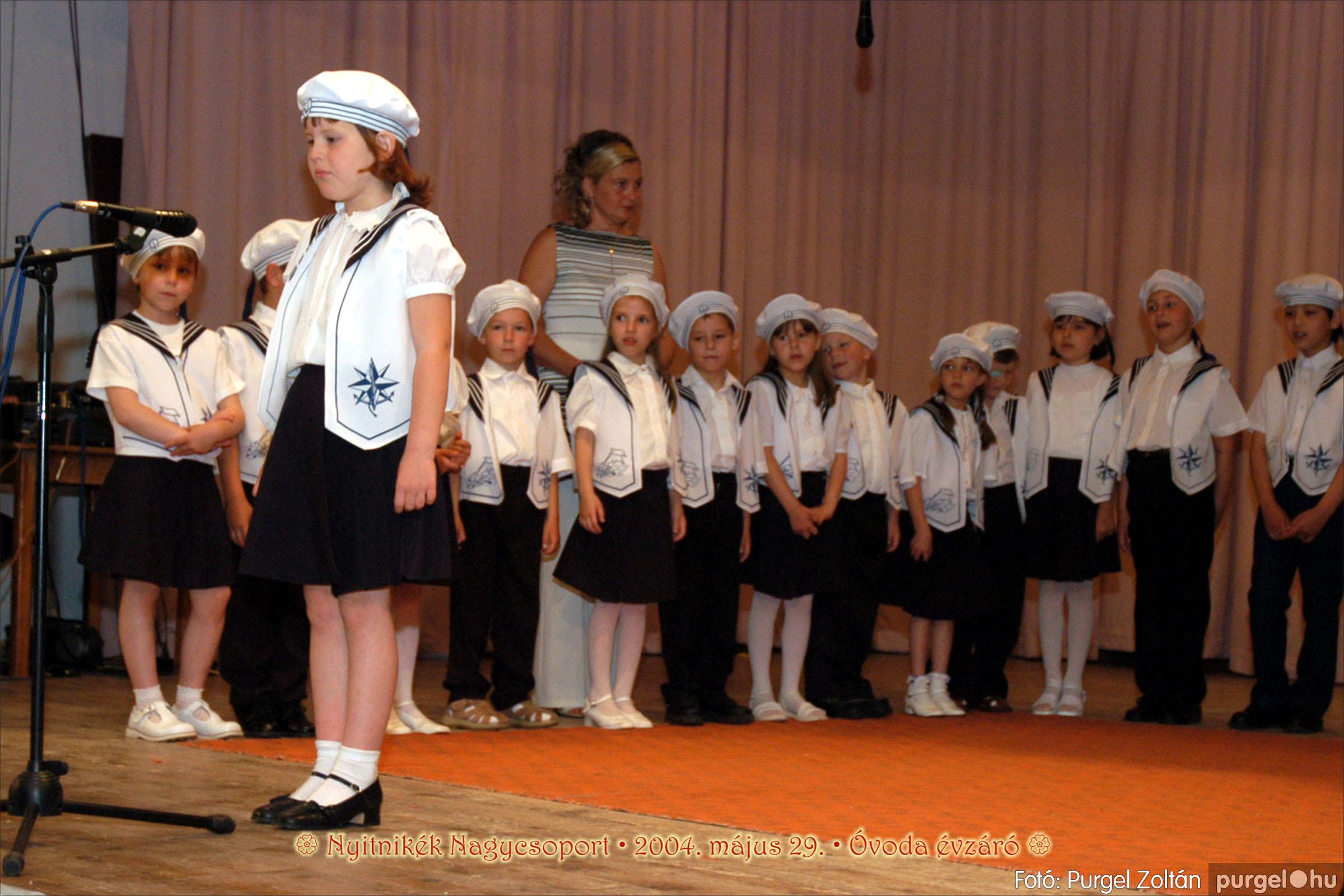 2004.05.13-29. 167 Kurca-parti Óvoda évzáró 2004. - Fotó:PURGEL ZOLTÁN© ovi217.jpg