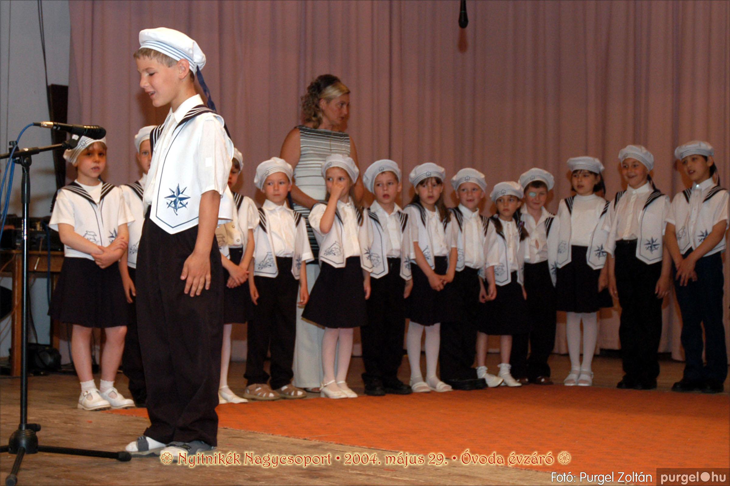 2004.05.13-29. 166 Kurca-parti Óvoda évzáró 2004. - Fotó:PURGEL ZOLTÁN© ovi216.jpg
