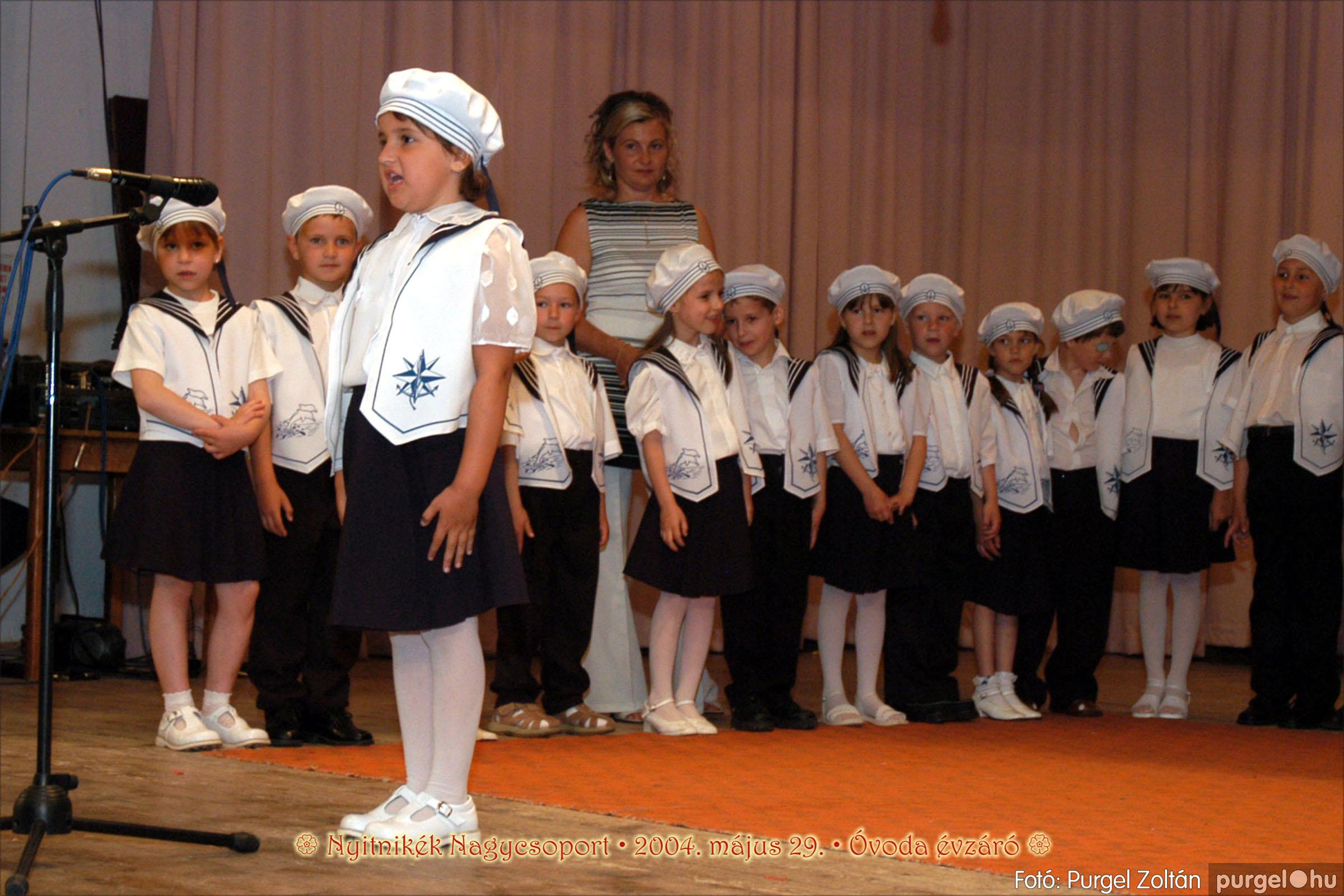 2004.05.13-29. 165 Kurca-parti Óvoda évzáró 2004. - Fotó:PURGEL ZOLTÁN© ovi215.jpg