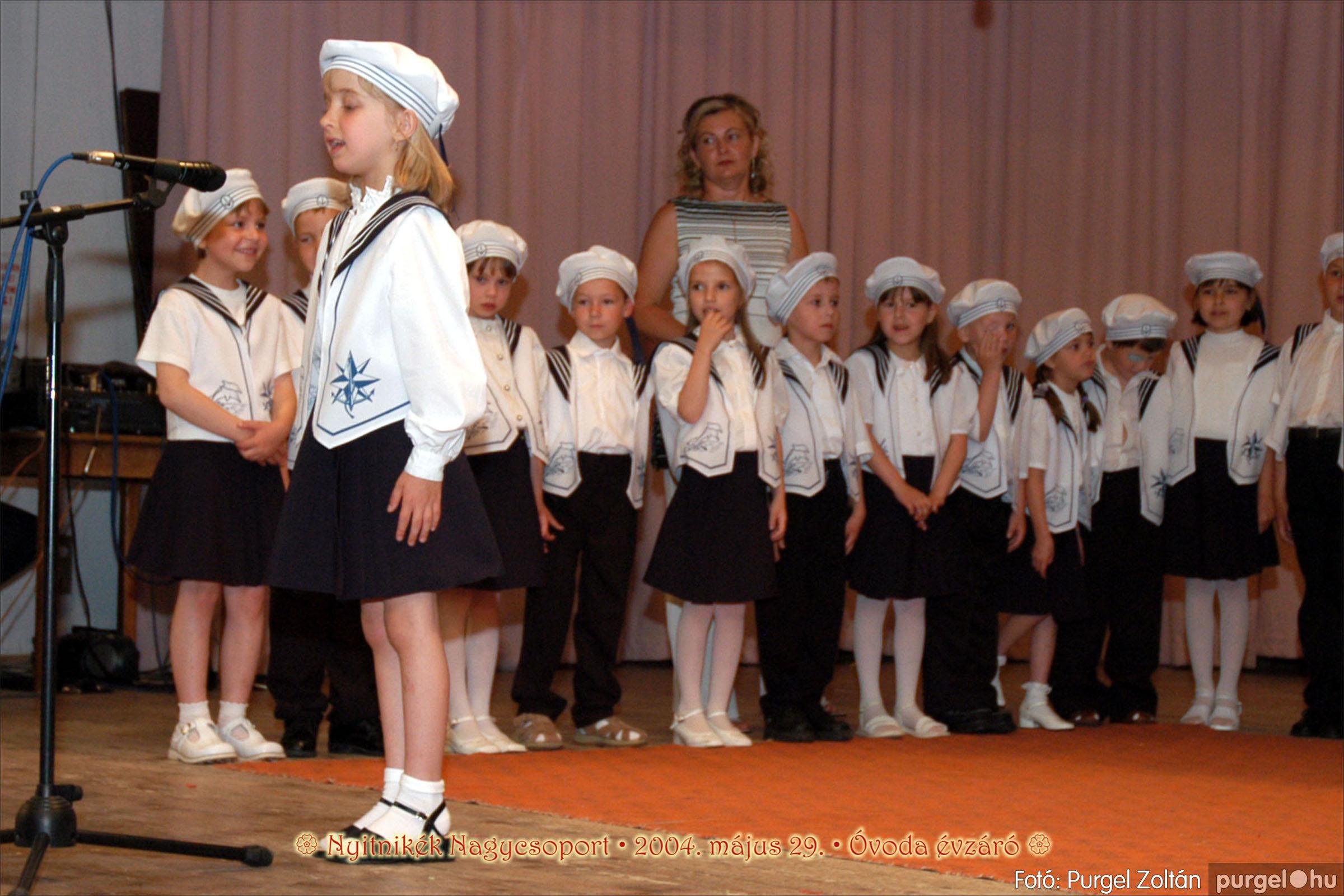 2004.05.13-29. 159 Kurca-parti Óvoda évzáró 2004. - Fotó:PURGEL ZOLTÁN© ovi209.jpg