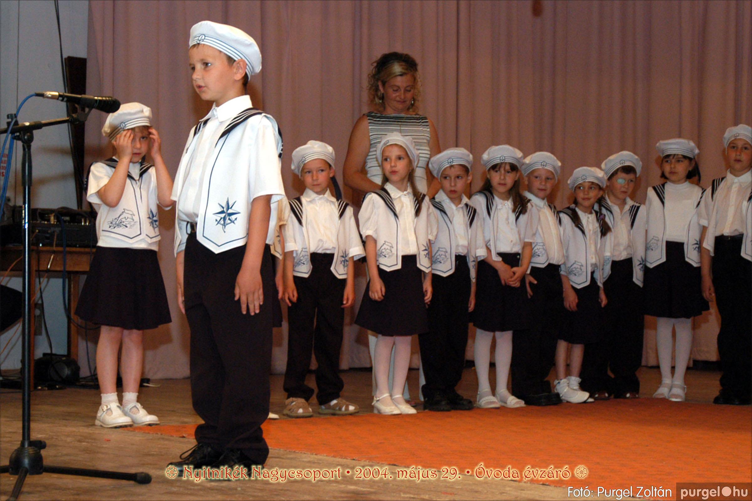 2004.05.13-29. 158 Kurca-parti Óvoda évzáró 2004. - Fotó:PURGEL ZOLTÁN© ovi208.jpg