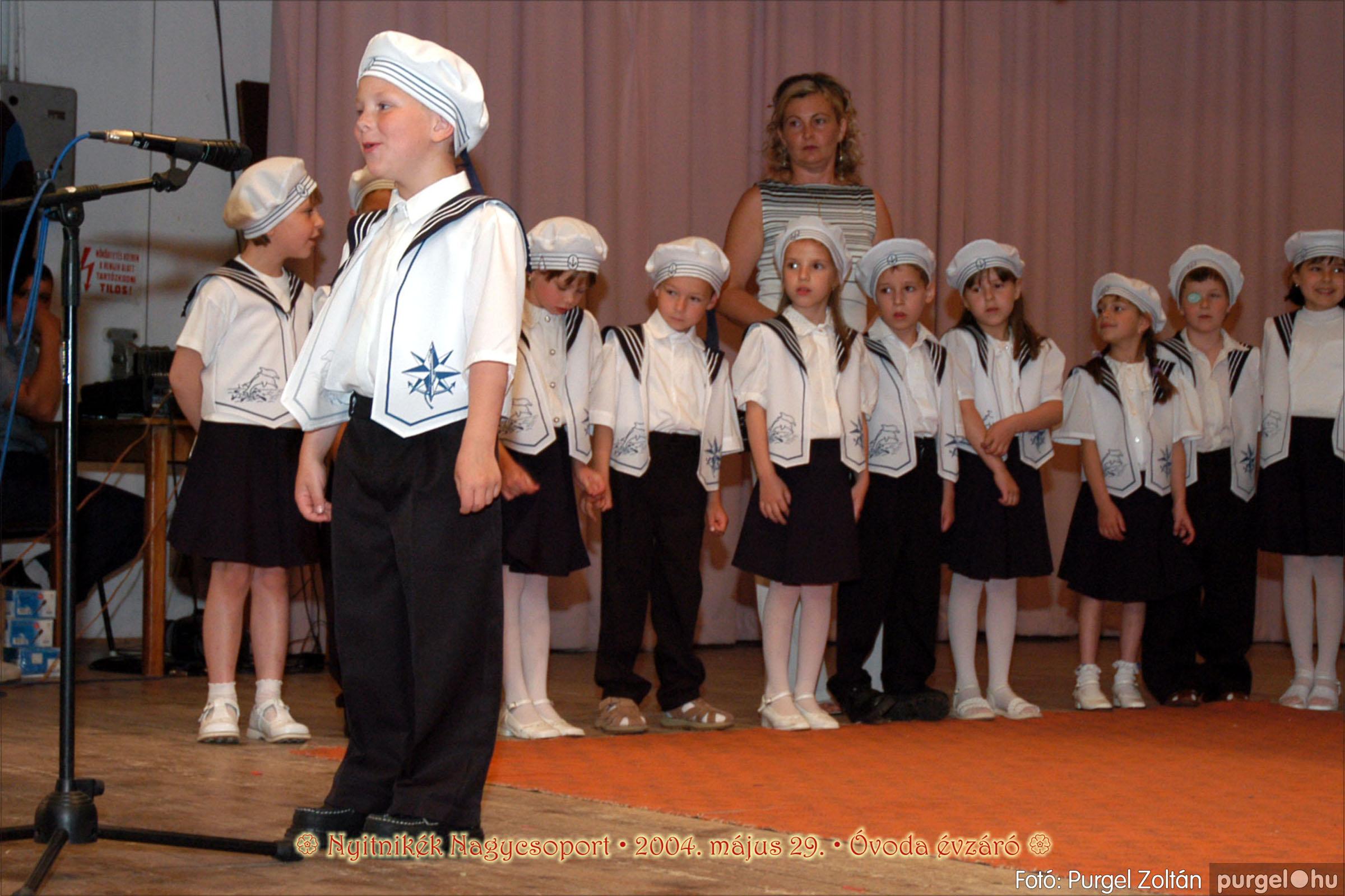 2004.05.13-29. 156 Kurca-parti Óvoda évzáró 2004. - Fotó:PURGEL ZOLTÁN© ovi206.jpg