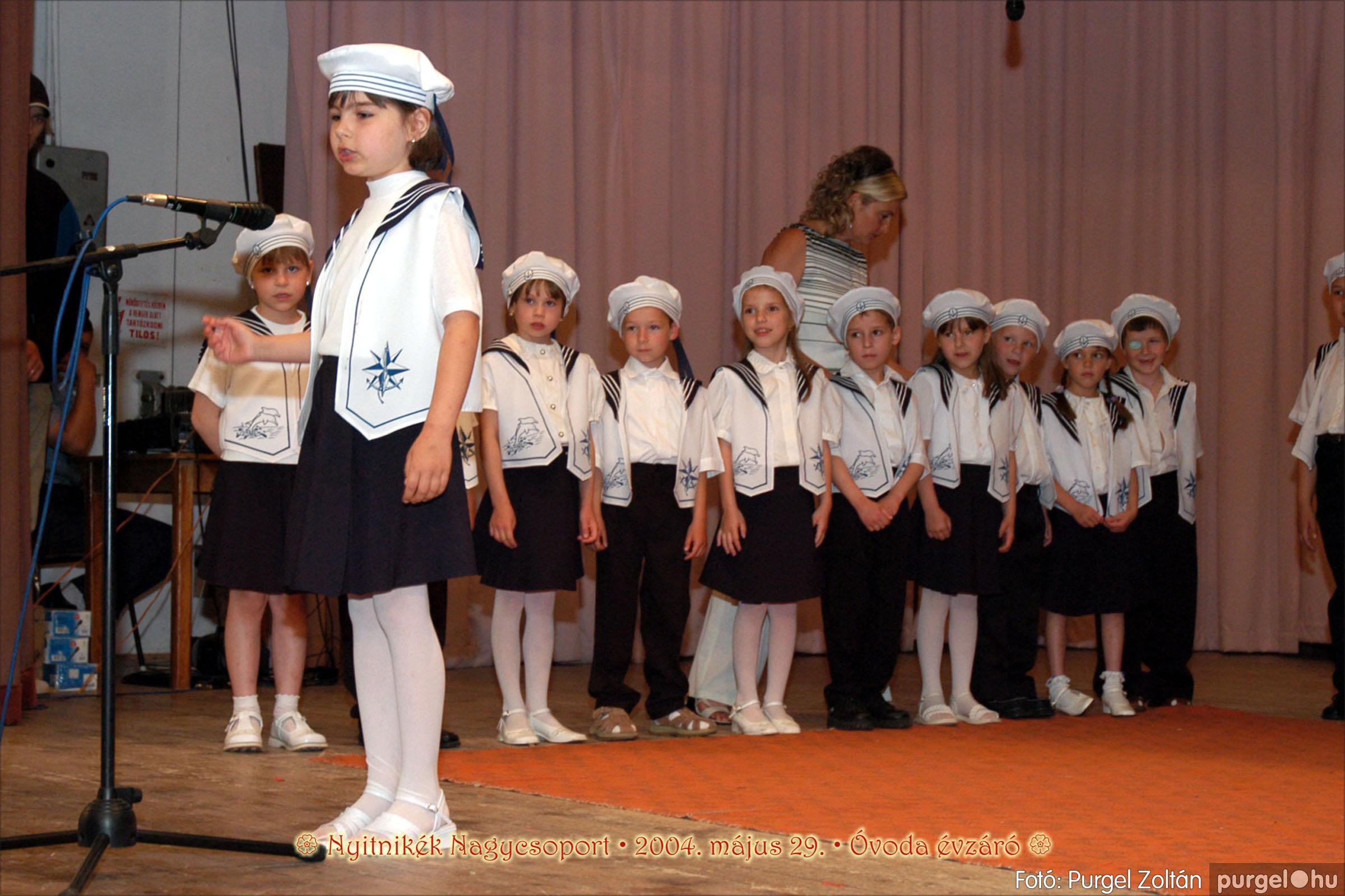2004.05.13-29. 155 Kurca-parti Óvoda évzáró 2004. - Fotó:PURGEL ZOLTÁN© ovi205.jpg
