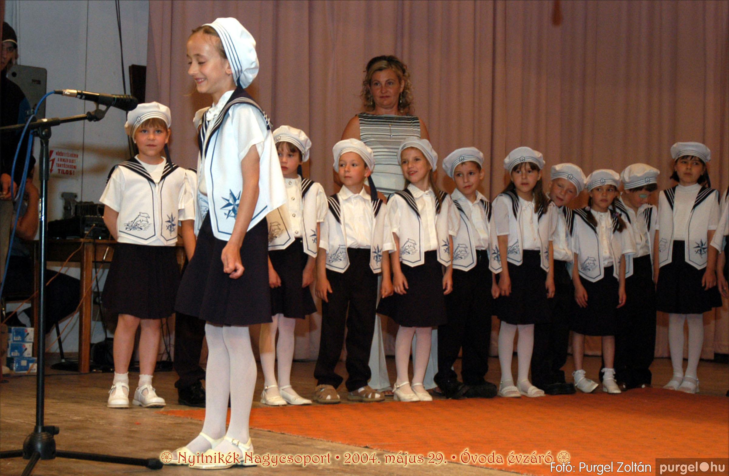 2004.05.13-29. 153 Kurca-parti Óvoda évzáró 2004. - Fotó:PURGEL ZOLTÁN© ovi203.jpg