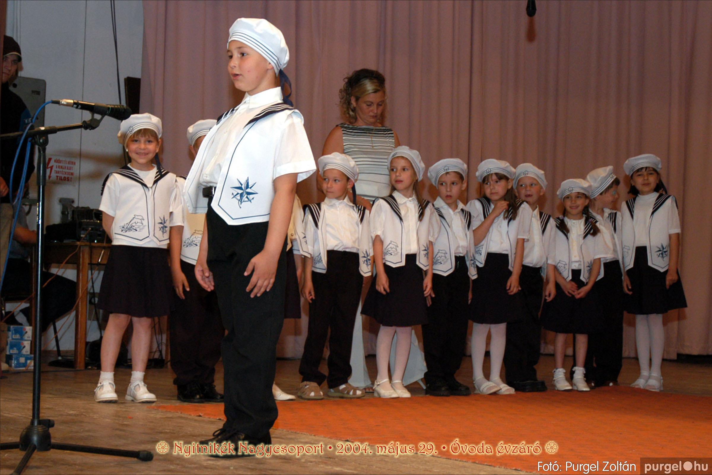 2004.05.13-29. 152 Kurca-parti Óvoda évzáró 2004. - Fotó:PURGEL ZOLTÁN© ovi202.jpg