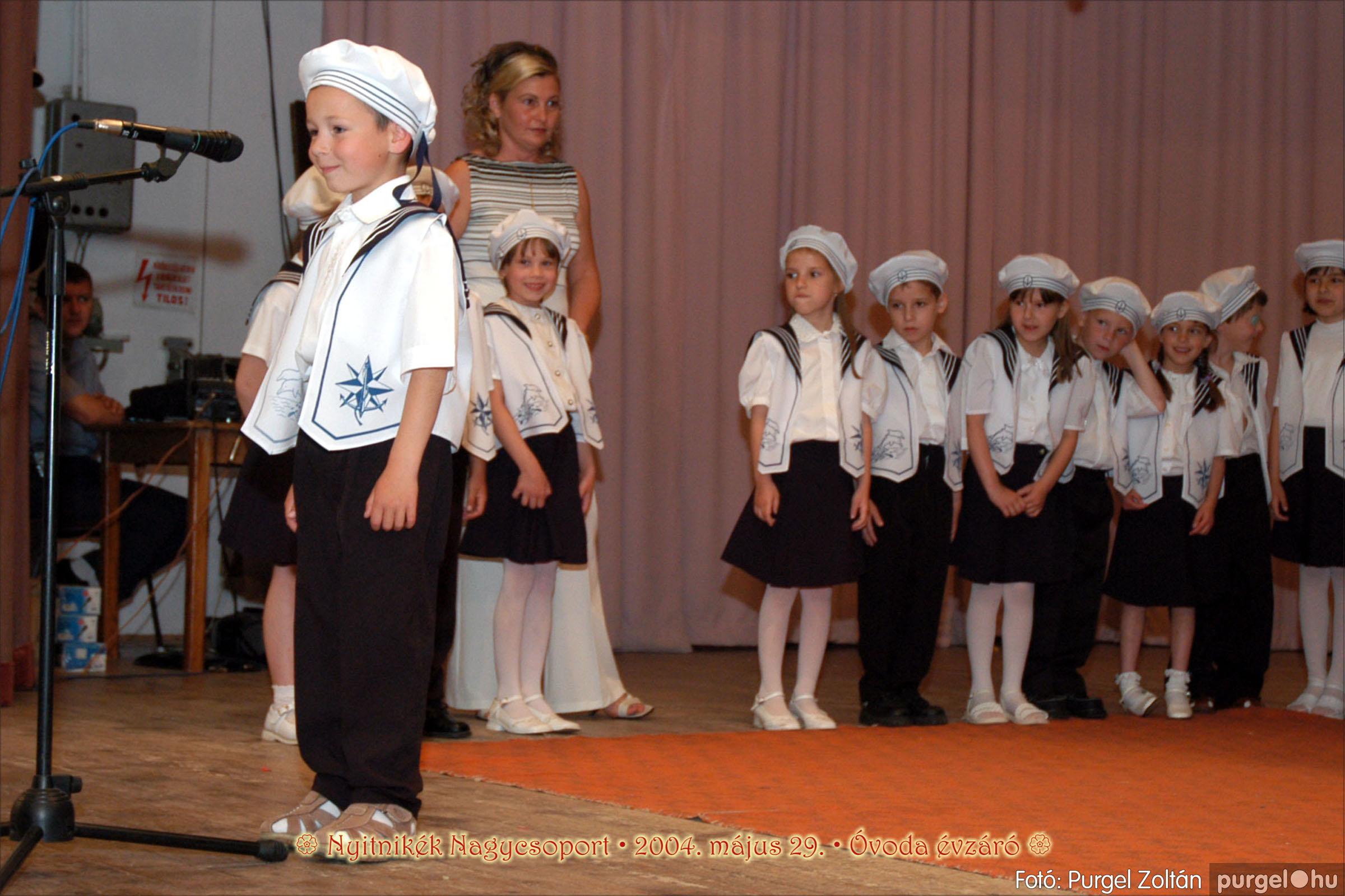 2004.05.13-29. 148 Kurca-parti Óvoda évzáró 2004. - Fotó:PURGEL ZOLTÁN© ovi198.jpg