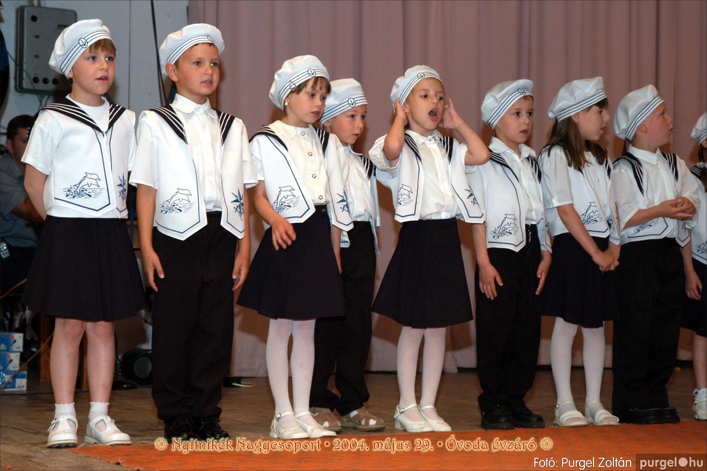 2004.05.13-29. 145 Kurca-parti Óvoda évzáró 2004. - Fotó:PURGEL ZOLTÁN© ovi195.jpg