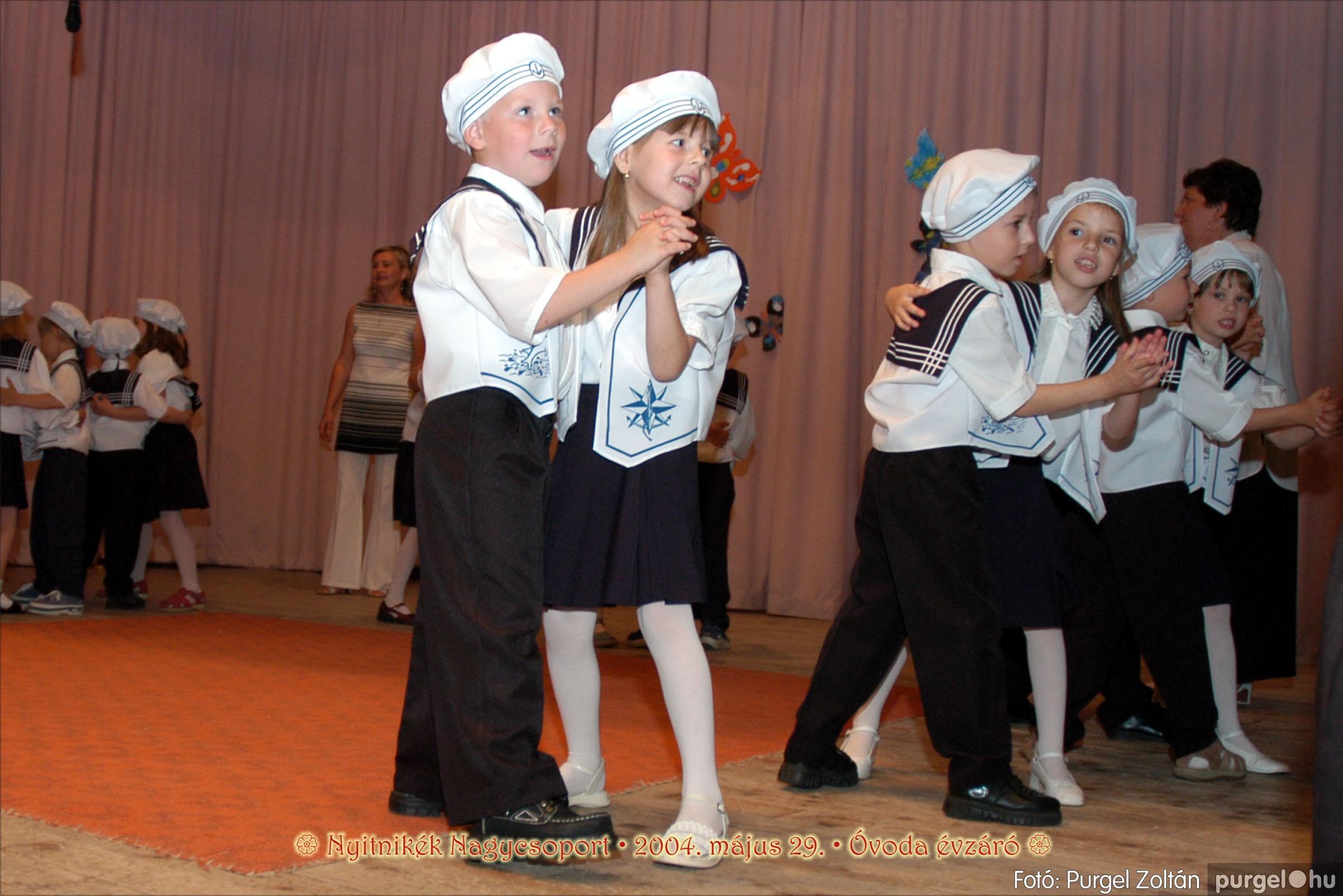 2004.05.13-29. 144 Kurca-parti Óvoda évzáró 2004. - Fotó:PURGEL ZOLTÁN© ovi194.jpg