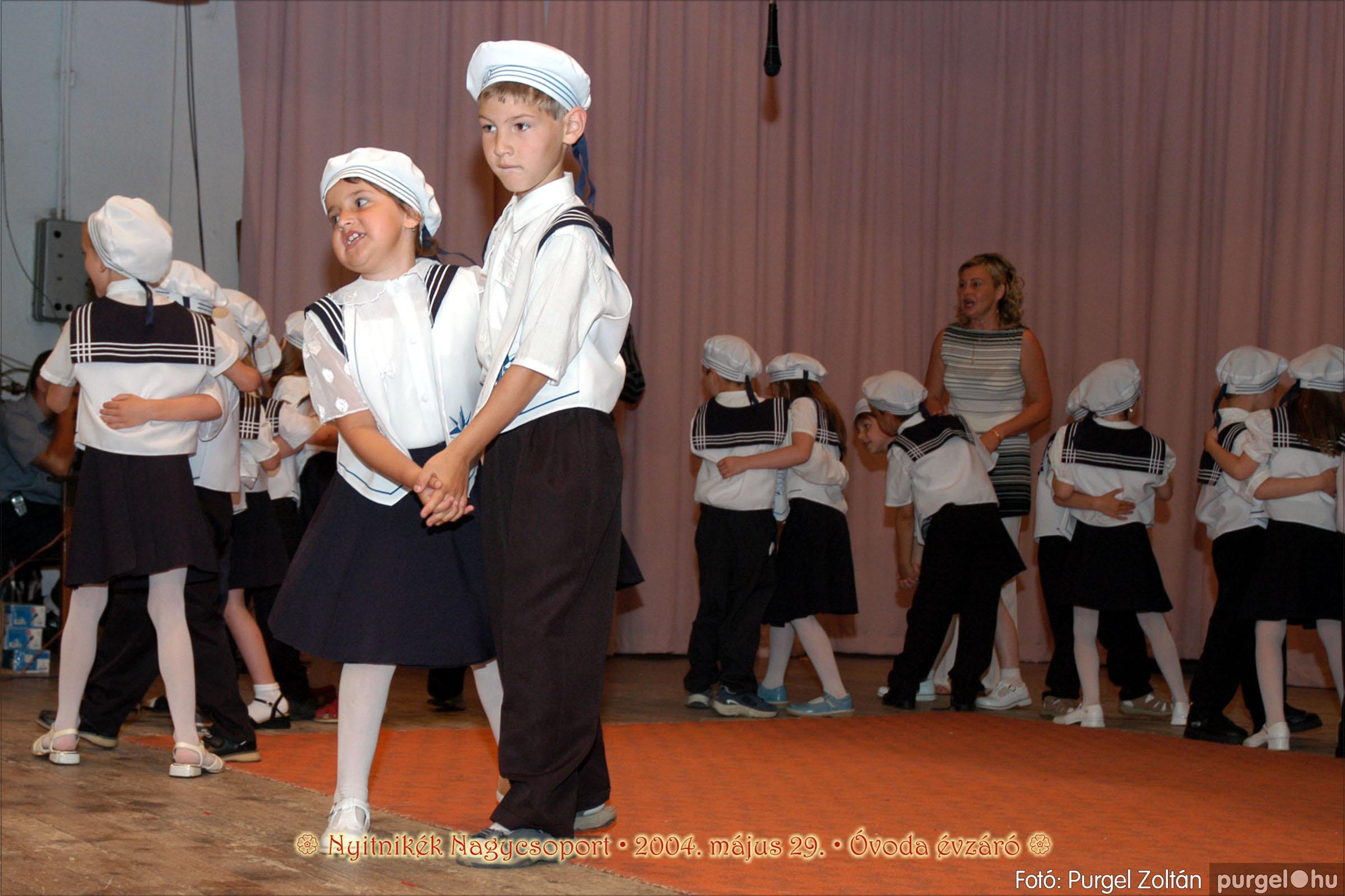 2004.05.13-29. 143 Kurca-parti Óvoda évzáró 2004. - Fotó:PURGEL ZOLTÁN© ovi193.jpg