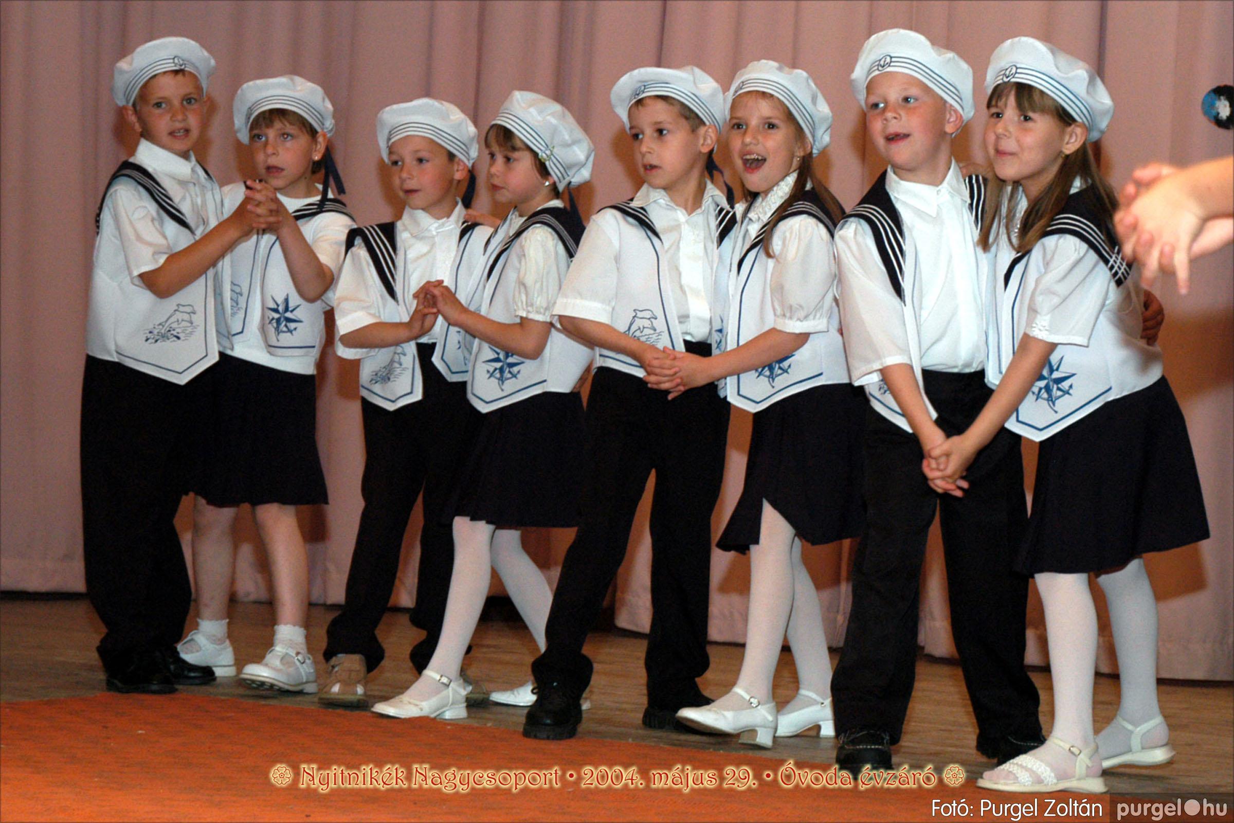 2004.05.13-29. 142 Kurca-parti Óvoda évzáró 2004. - Fotó:PURGEL ZOLTÁN© ovi192.jpg