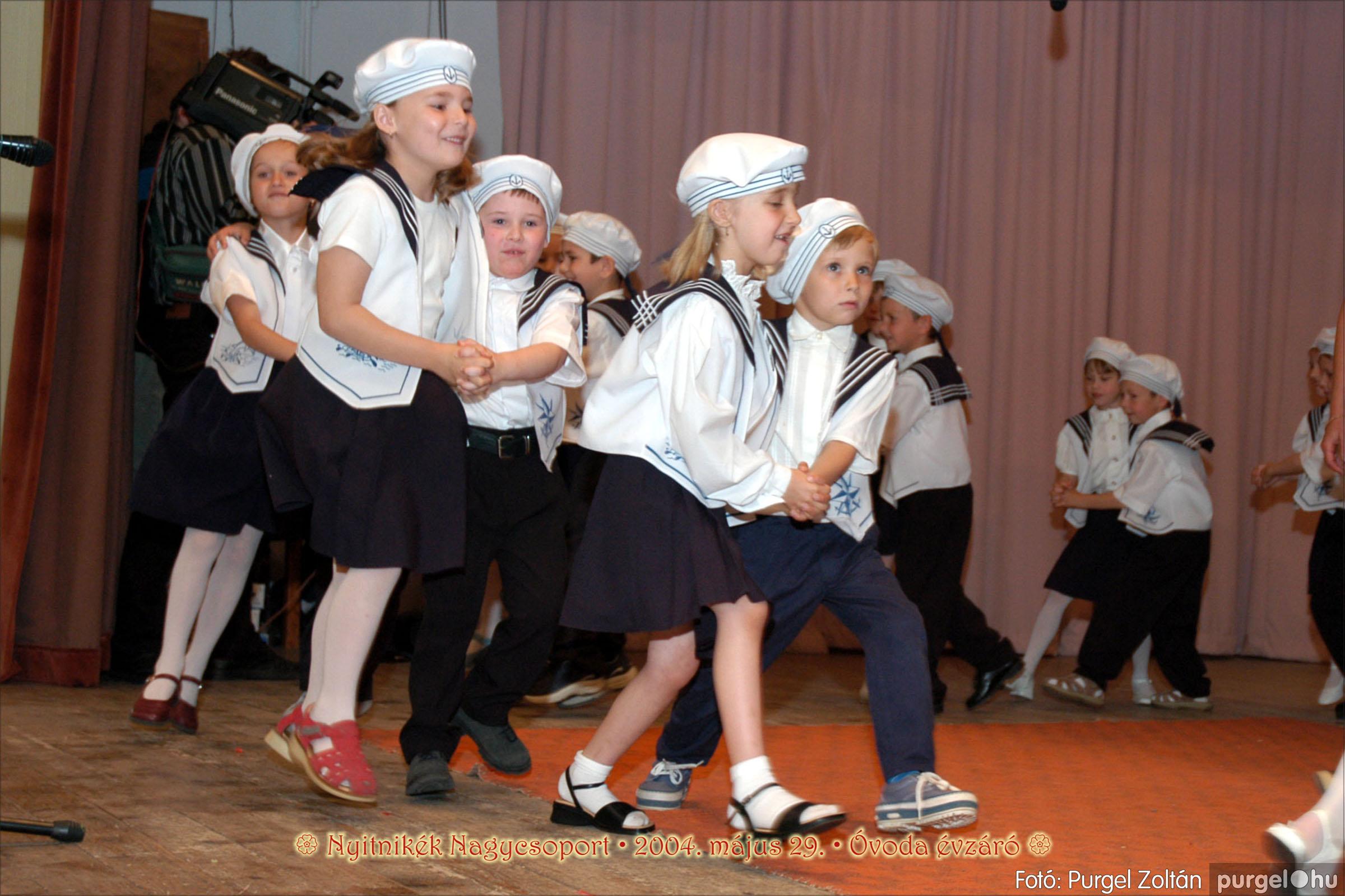 2004.05.13-29. 133 Kurca-parti Óvoda évzáró 2004. - Fotó:PURGEL ZOLTÁN© ovi183.jpg
