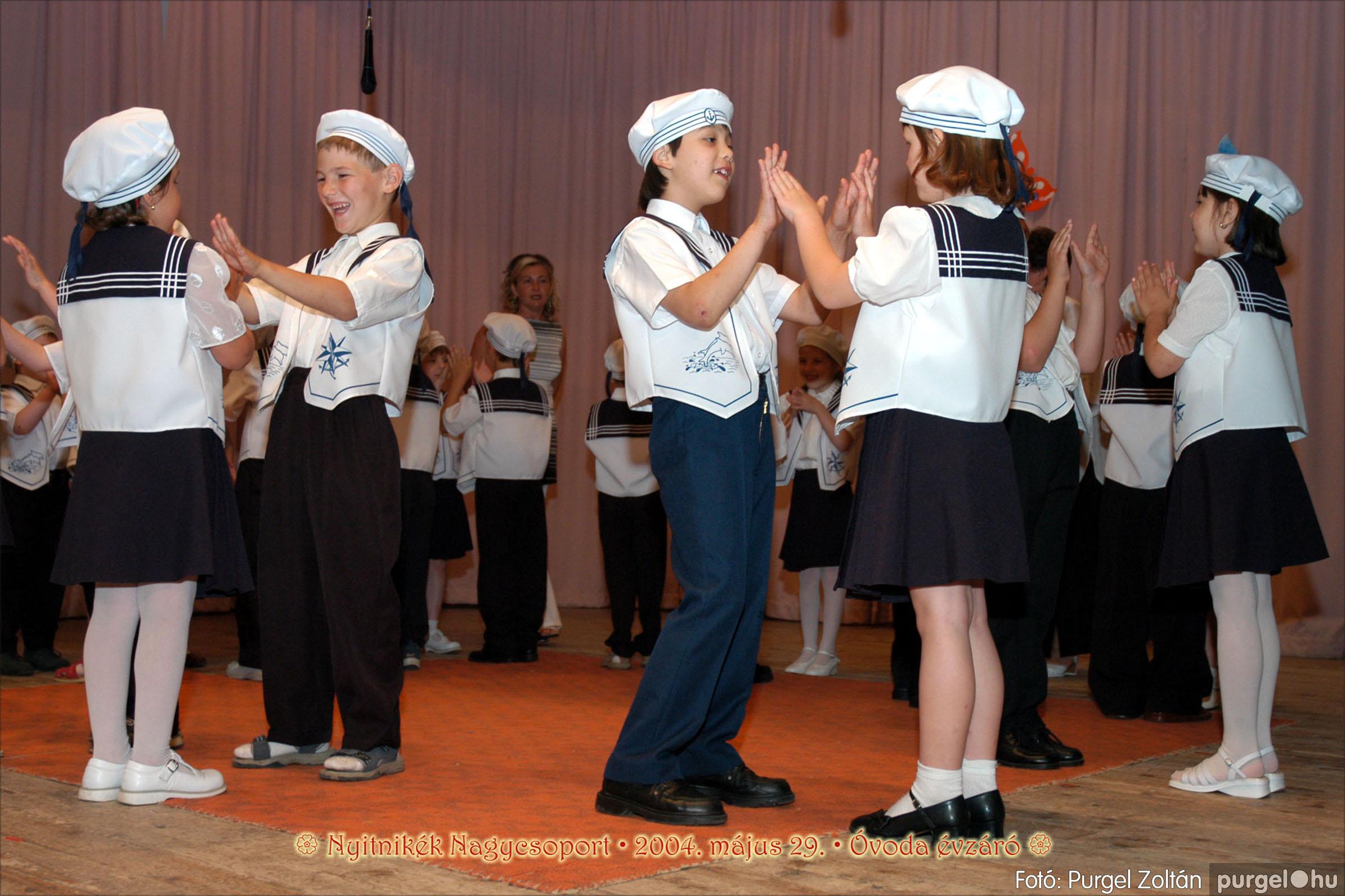2004.05.13-29. 131 Kurca-parti Óvoda évzáró 2004. - Fotó:PURGEL ZOLTÁN© ovi181.jpg