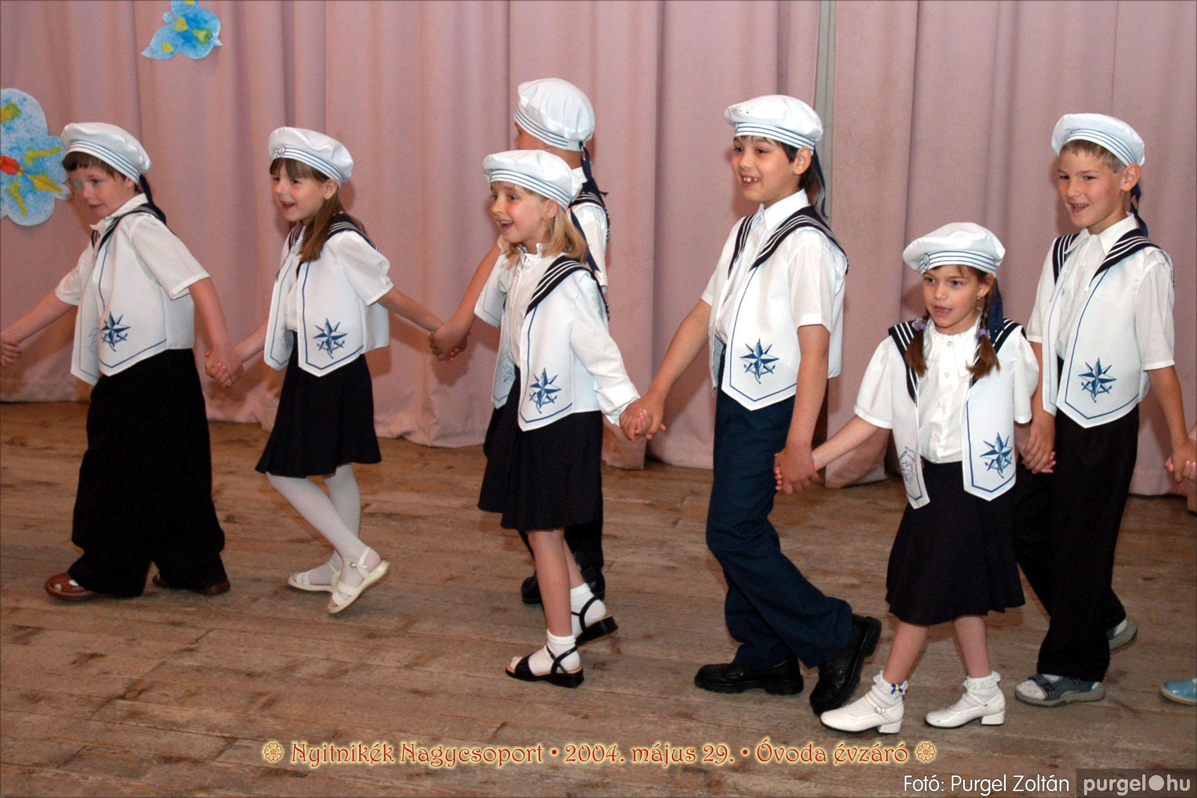 2004.05.13-29. 130 Kurca-parti Óvoda évzáró 2004. - Fotó:PURGEL ZOLTÁN© ovi180.jpg