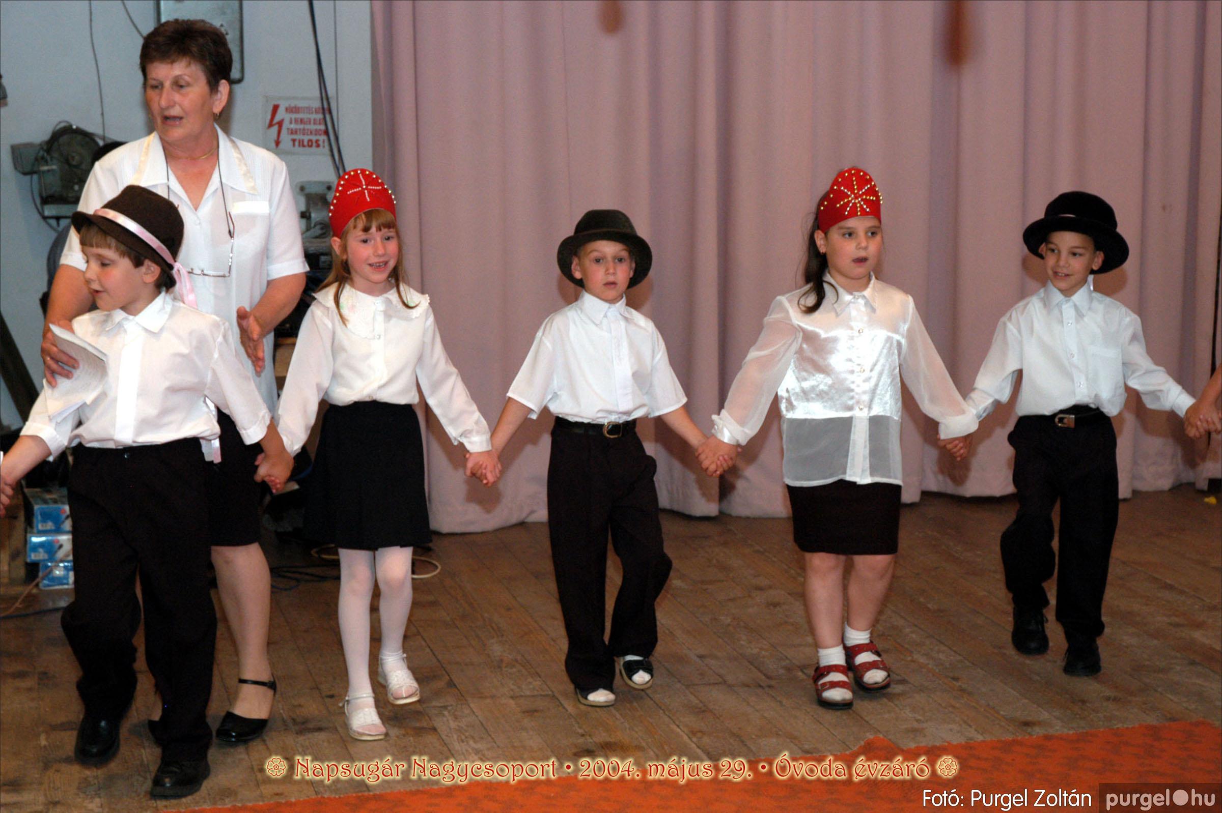 2004.05.13-29. 123 Kurca-parti Óvoda évzáró 2004. - Fotó:PURGEL ZOLTÁN© ovi173.jpg
