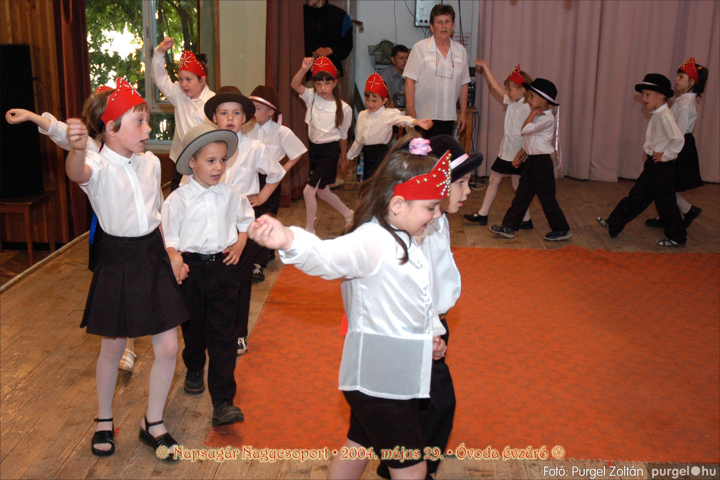 2004.05.13-29. 121 Kurca-parti Óvoda évzáró 2004. - Fotó:PURGEL ZOLTÁN© ovi171.jpg