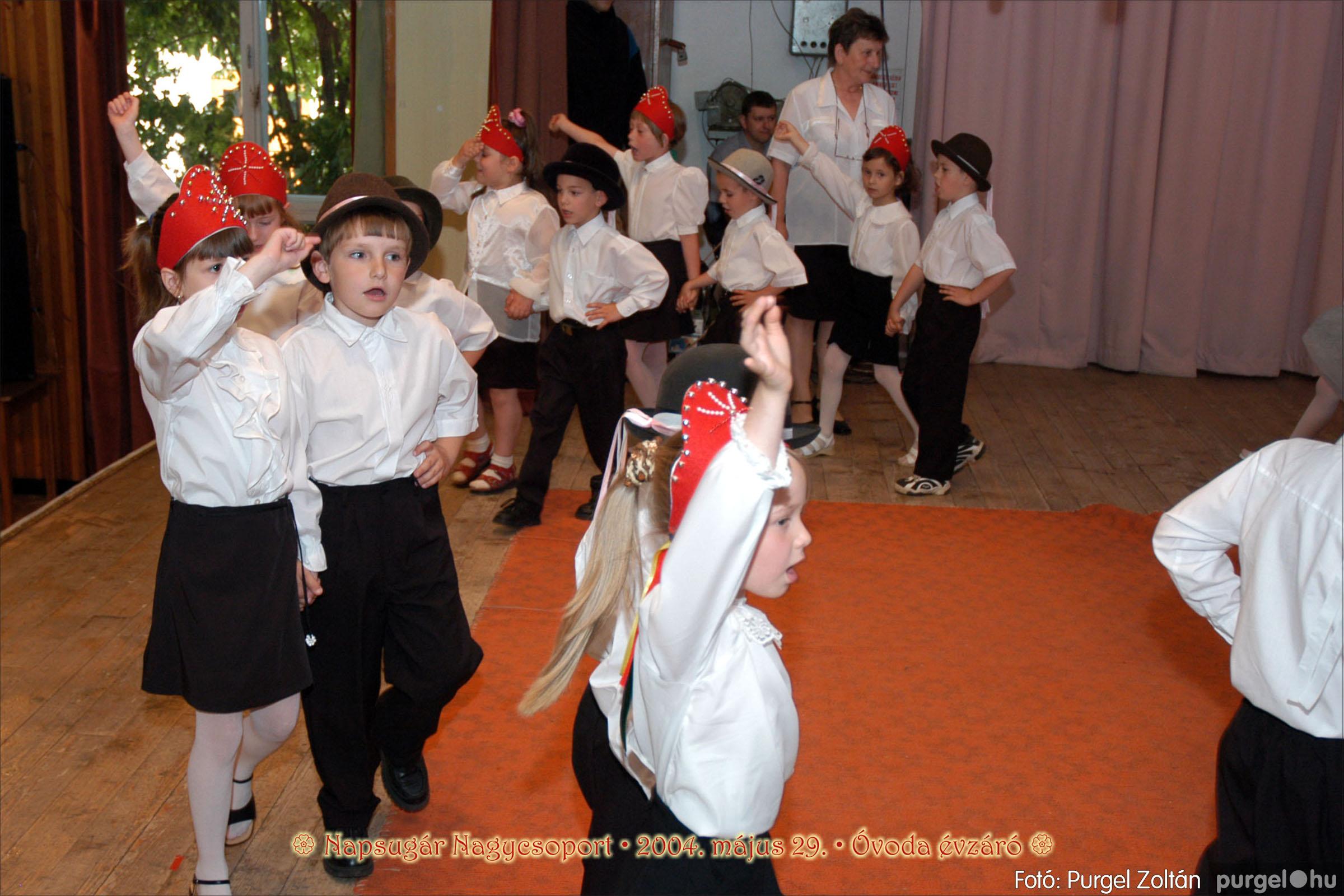 2004.05.13-29. 119 Kurca-parti Óvoda évzáró 2004. - Fotó:PURGEL ZOLTÁN© ovi169.jpg