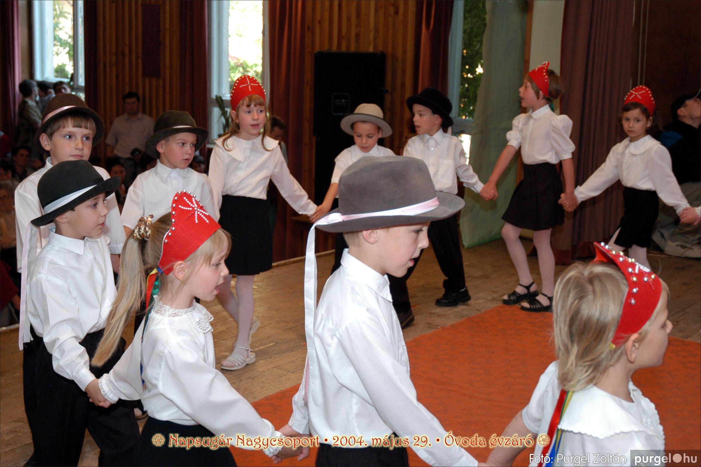 2004.05.13-29. 118 Kurca-parti Óvoda évzáró 2004. - Fotó:PURGEL ZOLTÁN© ovi168.jpg