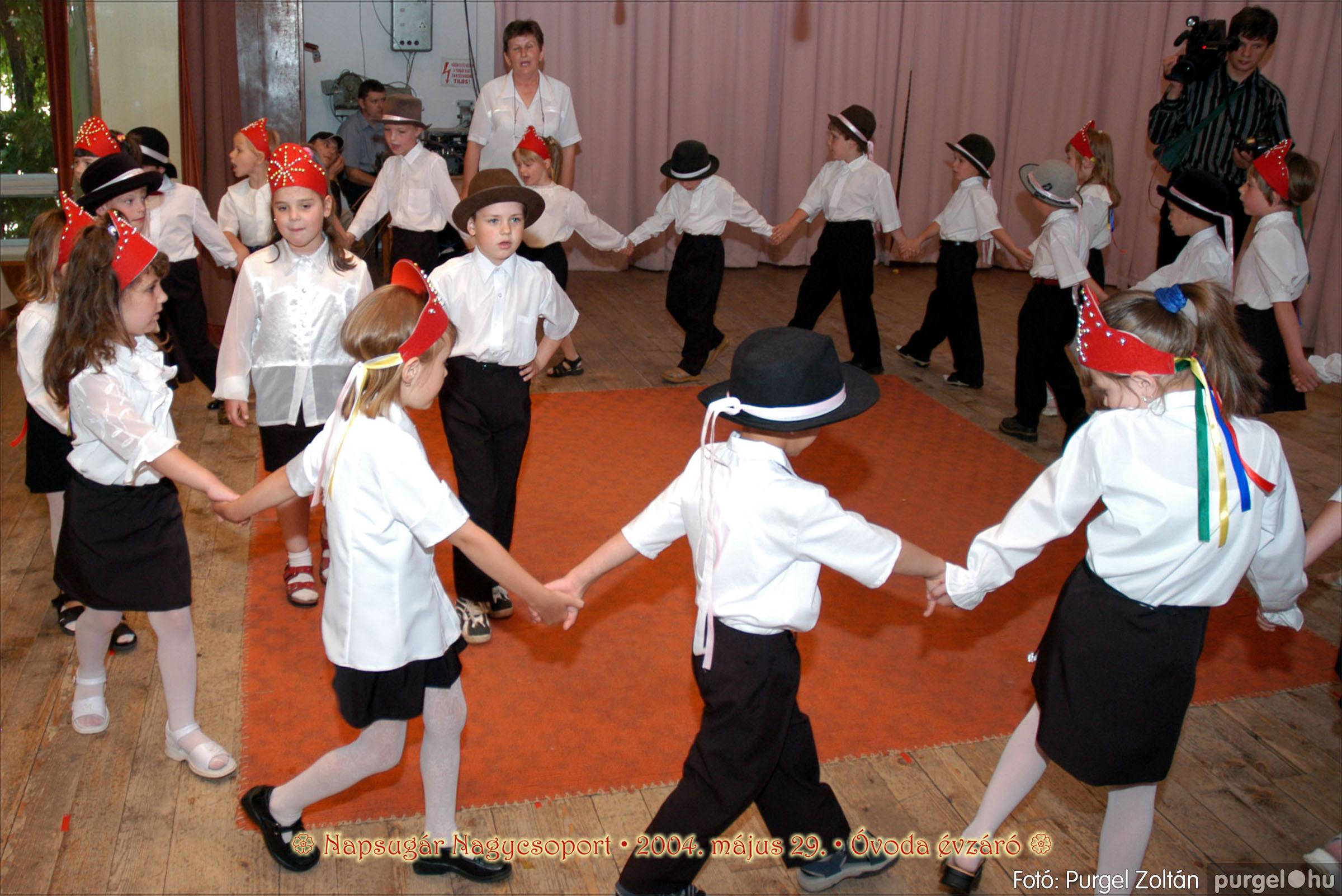 2004.05.13-29. 117 Kurca-parti Óvoda évzáró 2004. - Fotó:PURGEL ZOLTÁN© ovi167.jpg