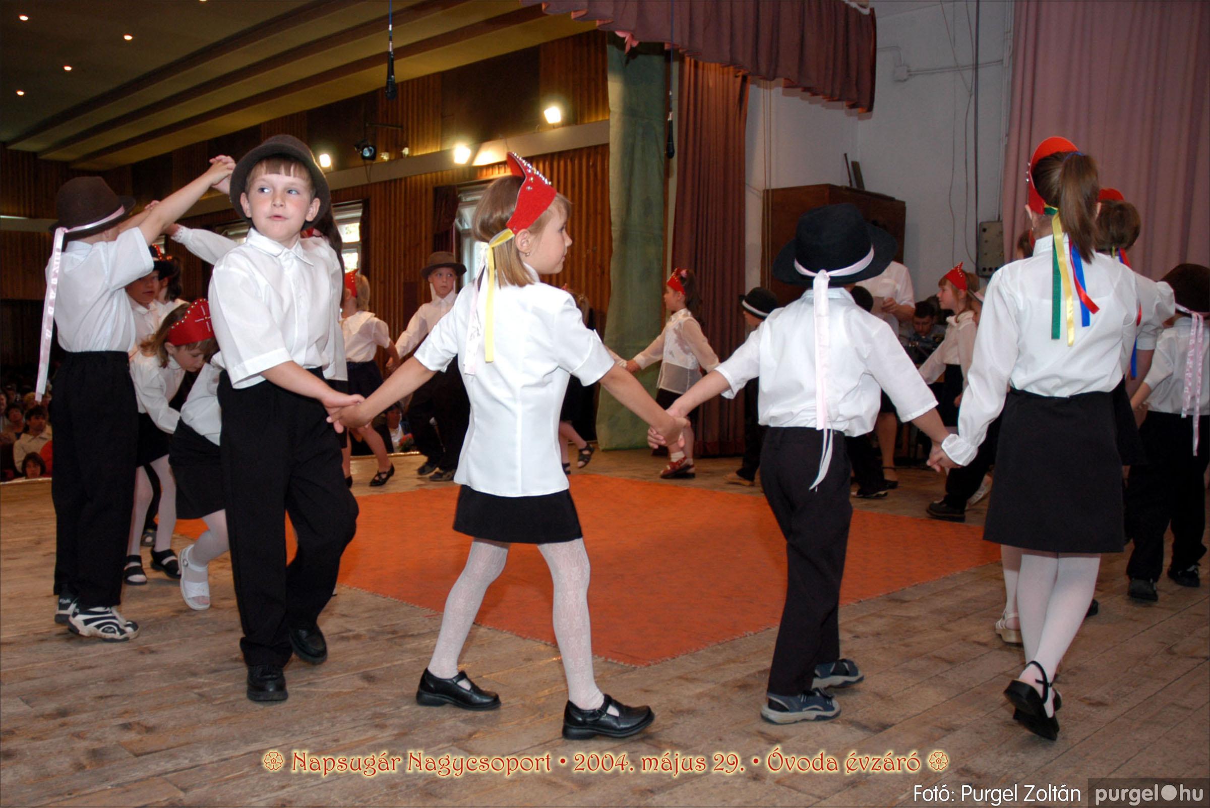 2004.05.13-29. 112 Kurca-parti Óvoda évzáró 2004. - Fotó:PURGEL ZOLTÁN© ovi162.jpg