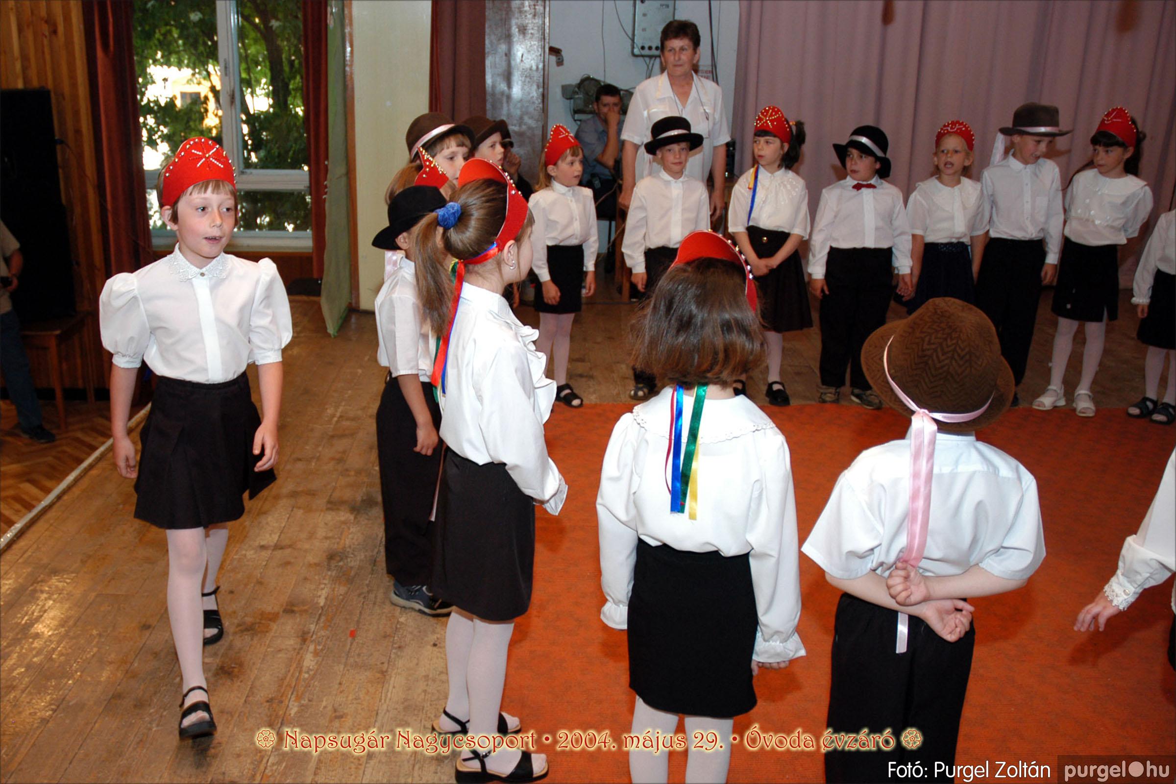 2004.05.13-29. 110 Kurca-parti Óvoda évzáró 2004. - Fotó:PURGEL ZOLTÁN© ovi160.jpg