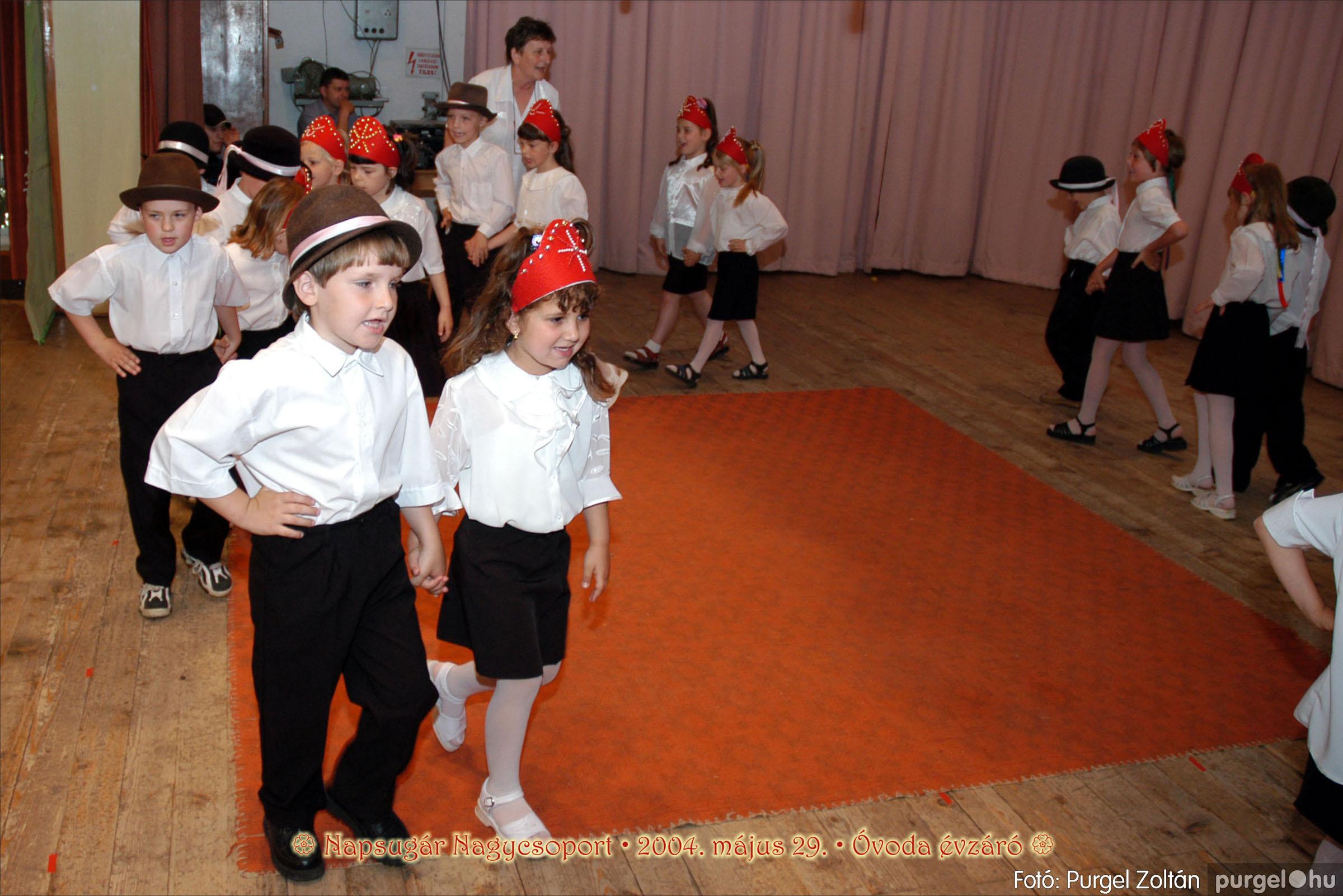 2004.05.13-29. 105 Kurca-parti Óvoda évzáró 2004. - Fotó:PURGEL ZOLTÁN© ovi155.jpg