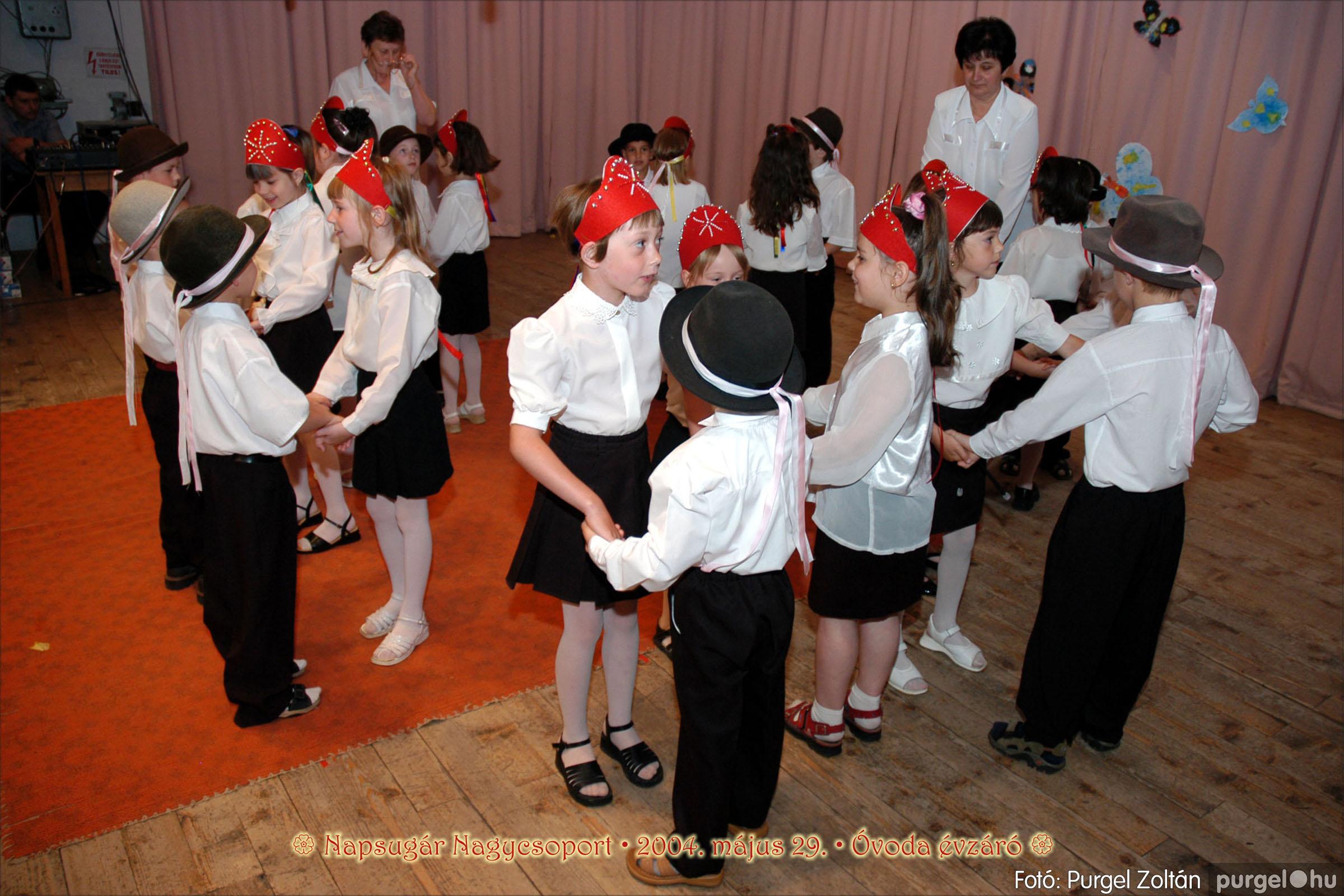 2004.05.13-29. 102 Kurca-parti Óvoda évzáró 2004. - Fotó:PURGEL ZOLTÁN© ovi152.jpg