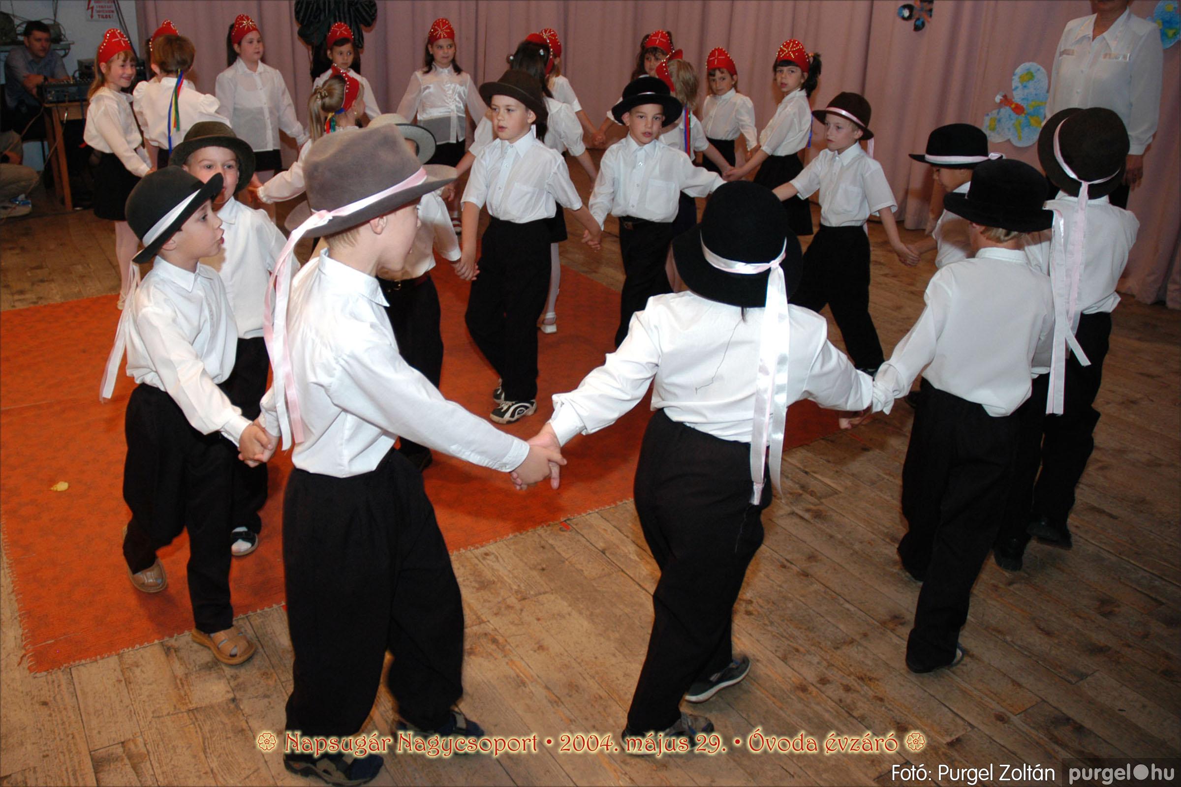 2004.05.13-29. 101 Kurca-parti Óvoda évzáró 2004. - Fotó:PURGEL ZOLTÁN© ovi151.jpg