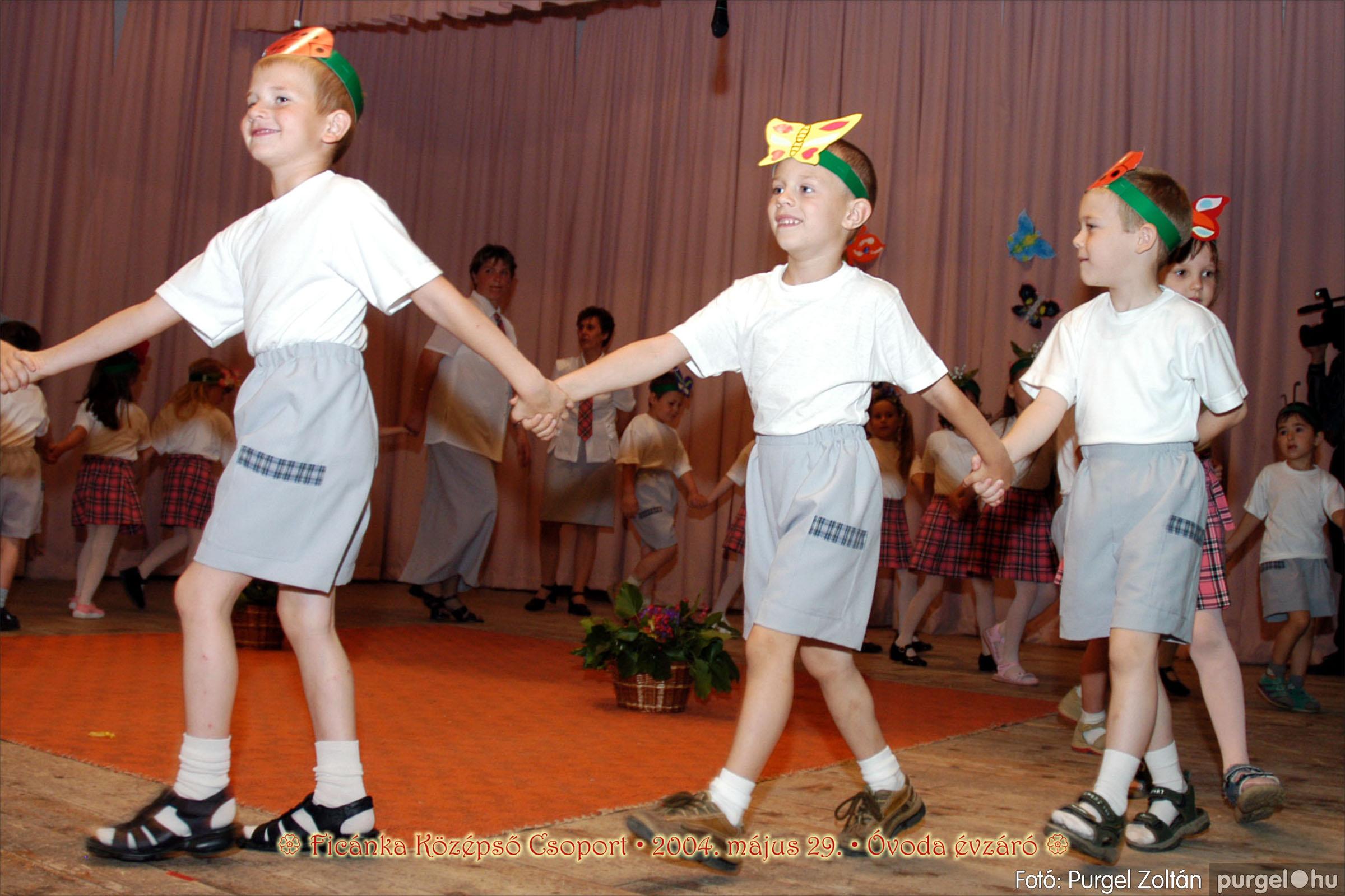 2004.05.13-29. 098 Kurca-parti Óvoda évzáró 2004. - Fotó:PURGEL ZOLTÁN© ovi098.jpg
