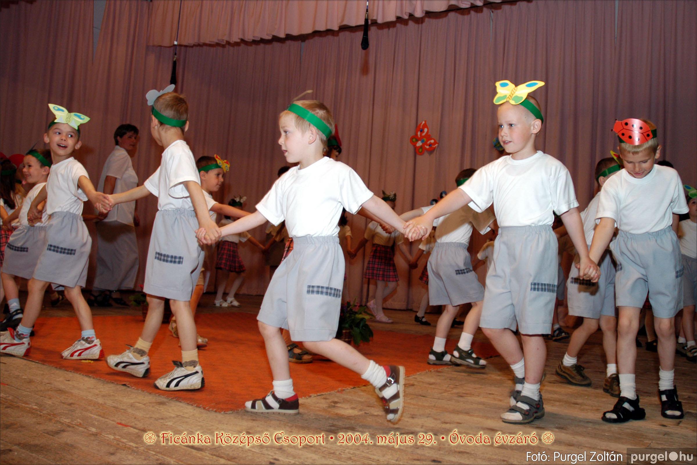 2004.05.13-29. 097 Kurca-parti Óvoda évzáró 2004. - Fotó:PURGEL ZOLTÁN© ovi097.jpg