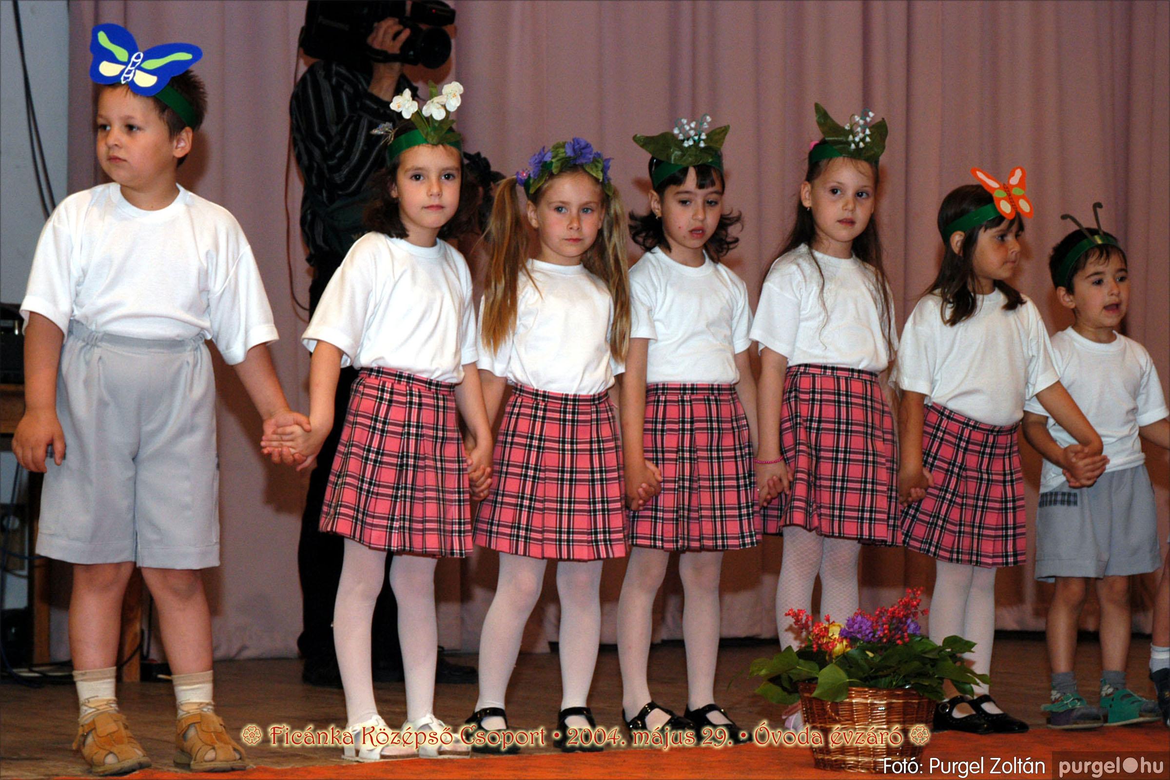 2004.05.13-29. 093 Kurca-parti Óvoda évzáró 2004. - Fotó:PURGEL ZOLTÁN© ovi093.jpg