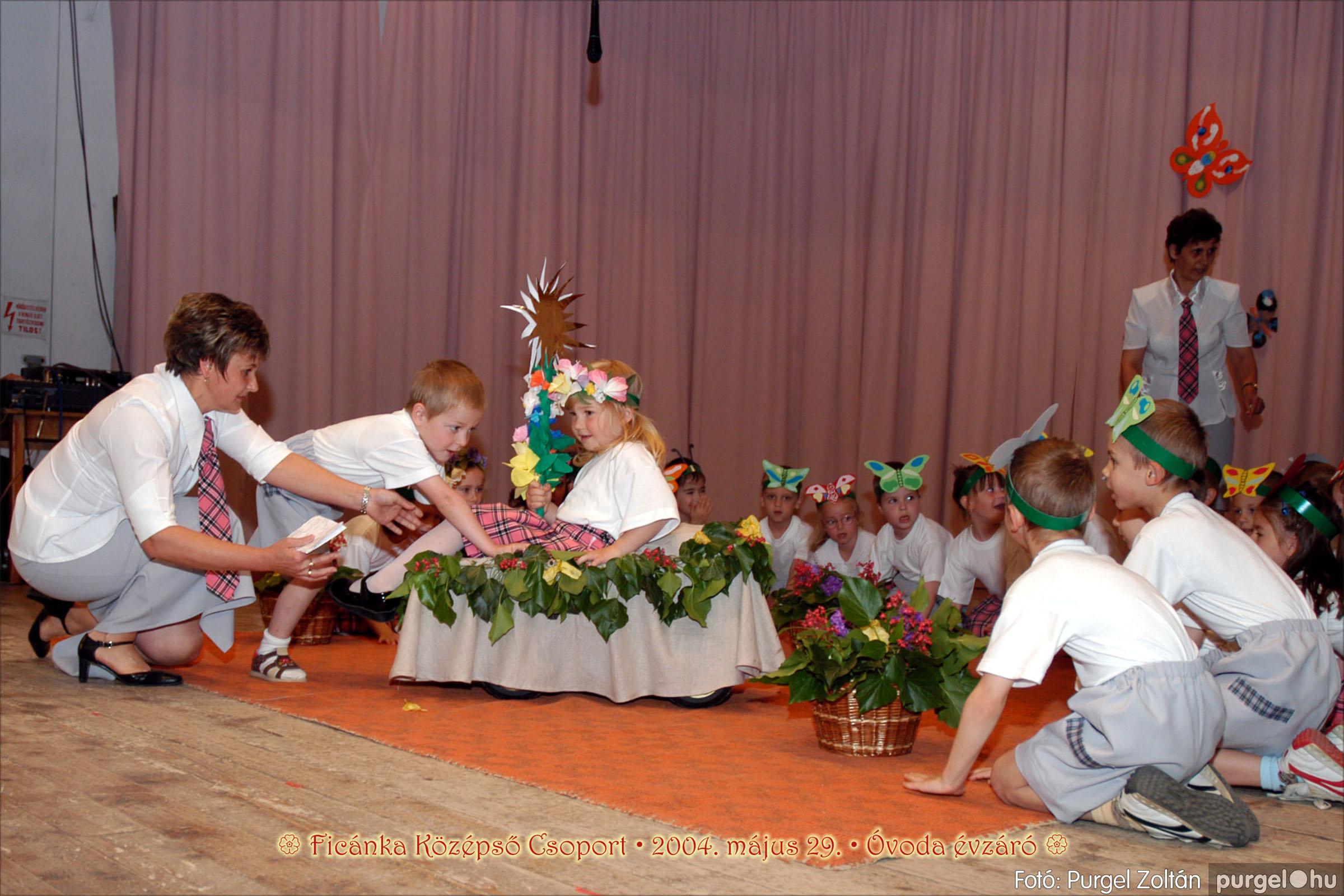 2004.05.13-29. 091 Kurca-parti Óvoda évzáró 2004. - Fotó:PURGEL ZOLTÁN© ovi091.jpg