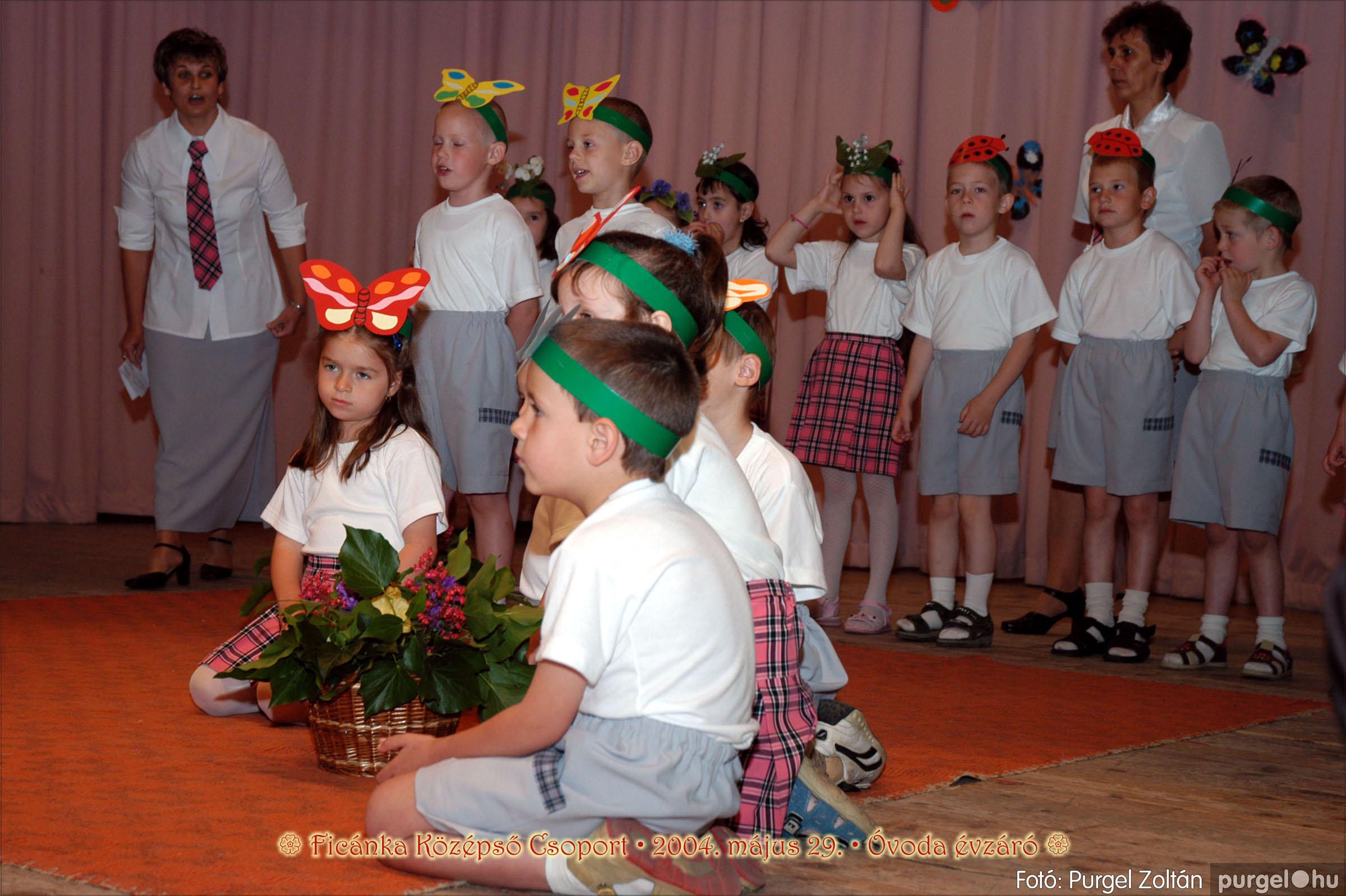 2004.05.13-29. 081 Kurca-parti Óvoda évzáró 2004. - Fotó:PURGEL ZOLTÁN© ovi081.jpg