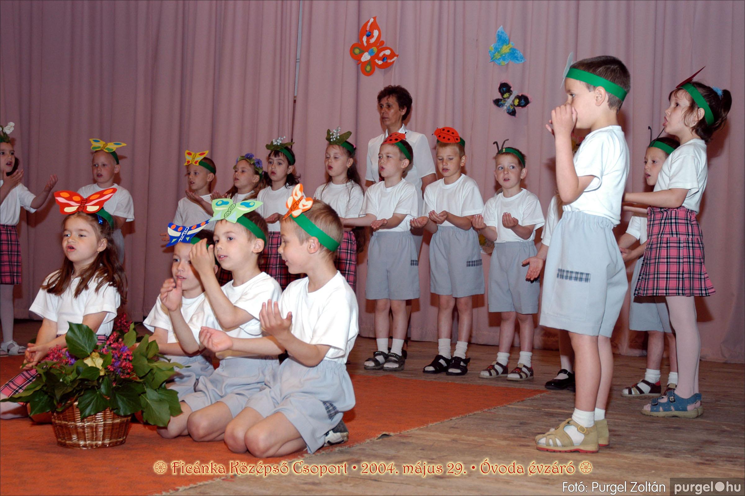 2004.05.13-29. 079 Kurca-parti Óvoda évzáró 2004. - Fotó:PURGEL ZOLTÁN© ovi079.jpg