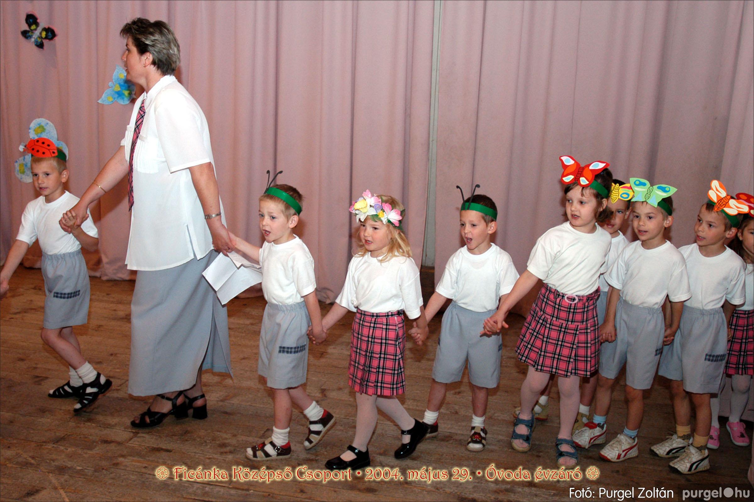 2004.05.13-29. 067 Kurca-parti Óvoda évzáró 2004. - Fotó:PURGEL ZOLTÁN© ovi067.jpg