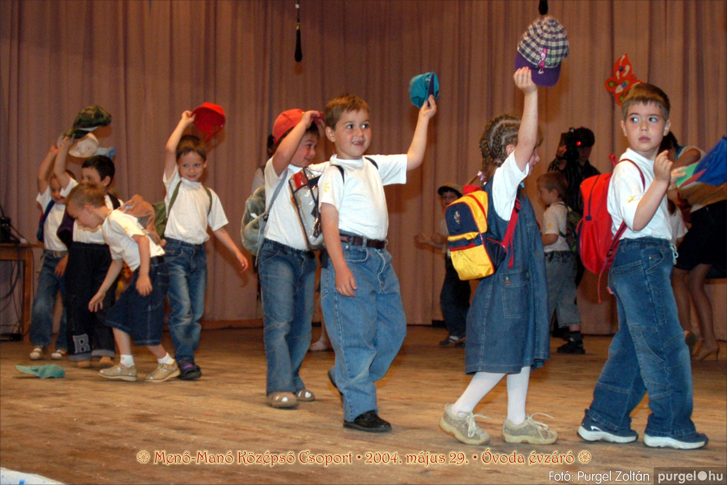 2004.05.13-29. 064 Kurca-parti Óvoda évzáró 2004. - Fotó:PURGEL ZOLTÁN© ovi064.jpg