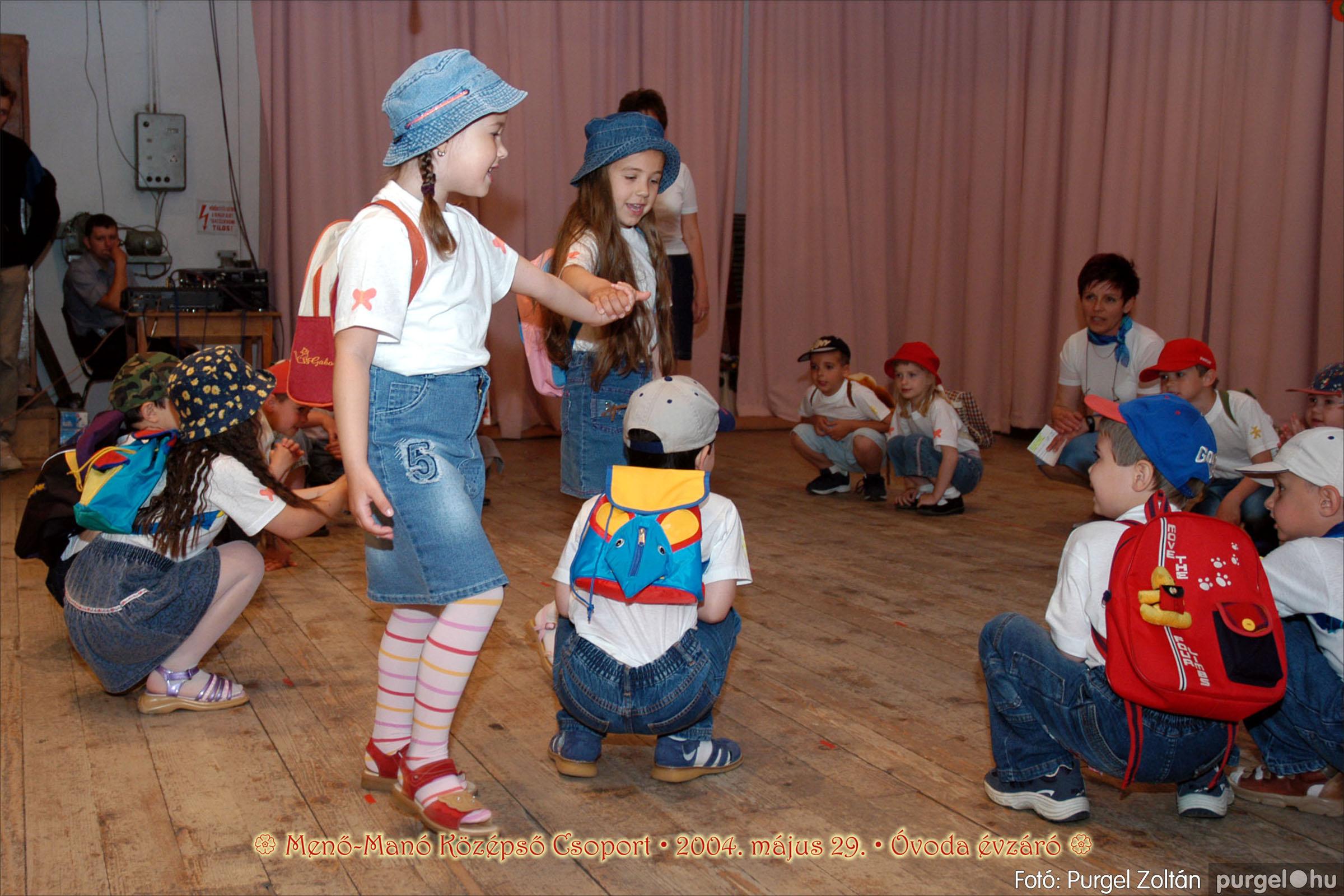 2004.05.13-29. 052 Kurca-parti Óvoda évzáró 2004. - Fotó:PURGEL ZOLTÁN© ovi052.jpg