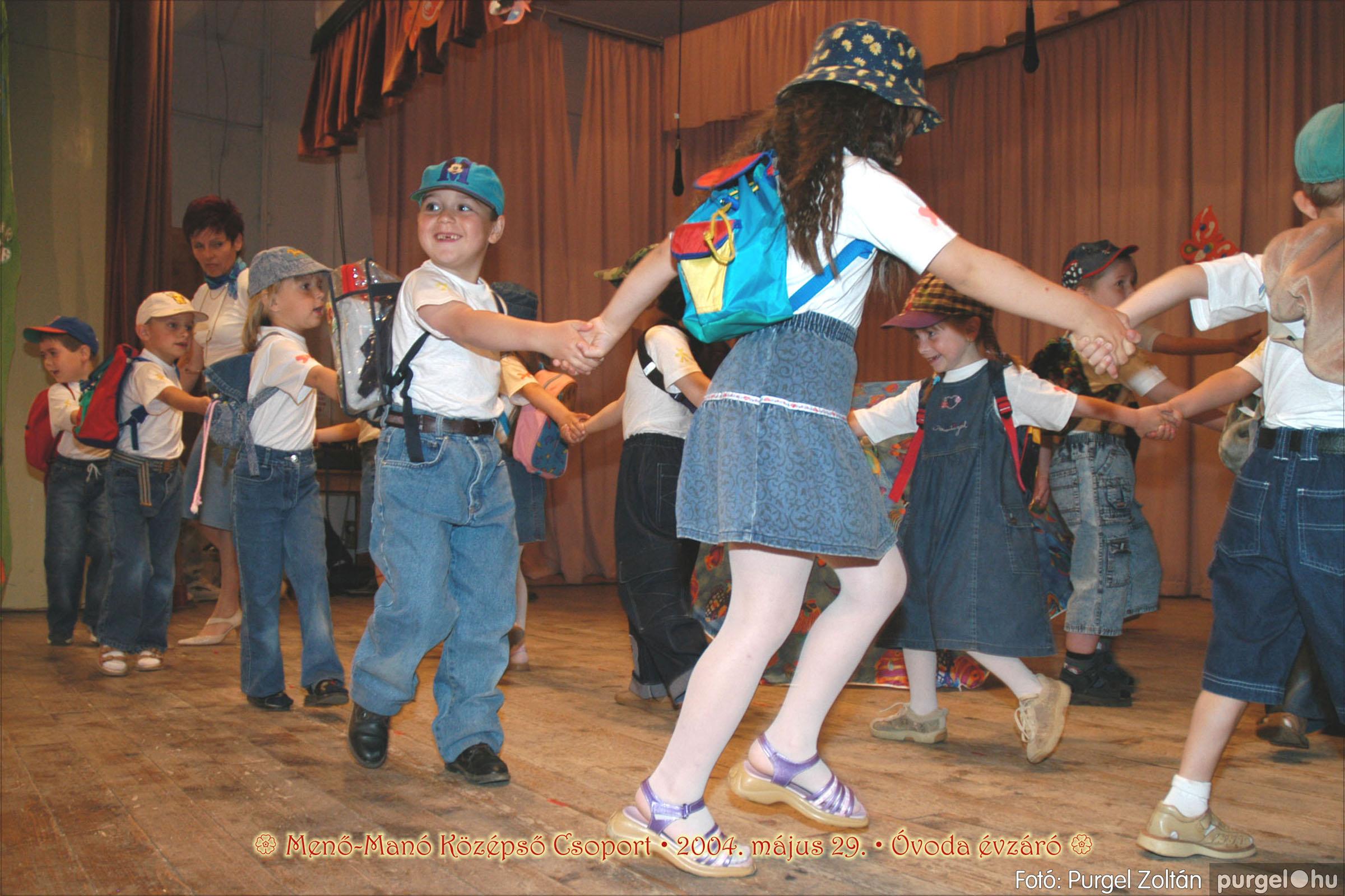 2004.05.13-29. 044 Kurca-parti Óvoda évzáró 2004. - Fotó:PURGEL ZOLTÁN© ovi044.jpg