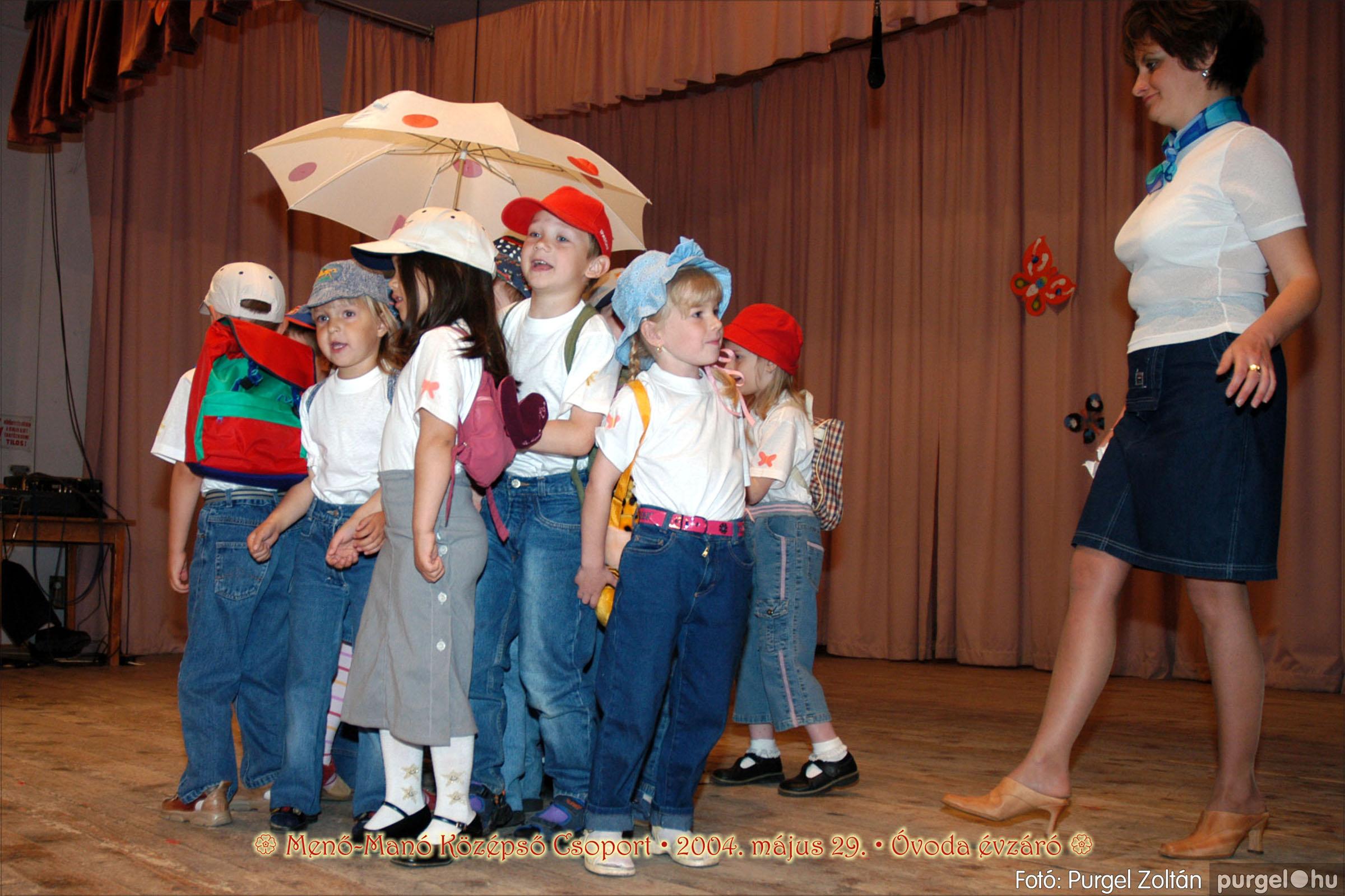 2004.05.13-29. 041 Kurca-parti Óvoda évzáró 2004. - Fotó:PURGEL ZOLTÁN© ovi041.jpg