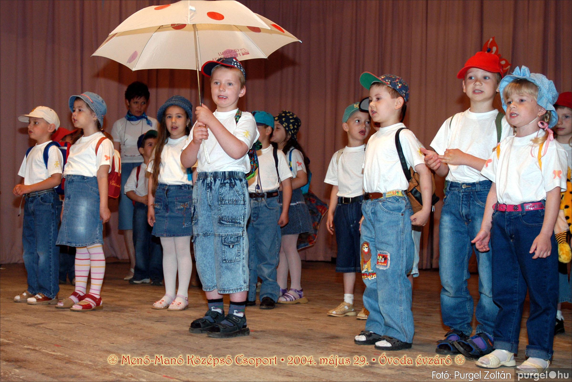 2004.05.13-29. 040 Kurca-parti Óvoda évzáró 2004. - Fotó:PURGEL ZOLTÁN© ovi040.jpg