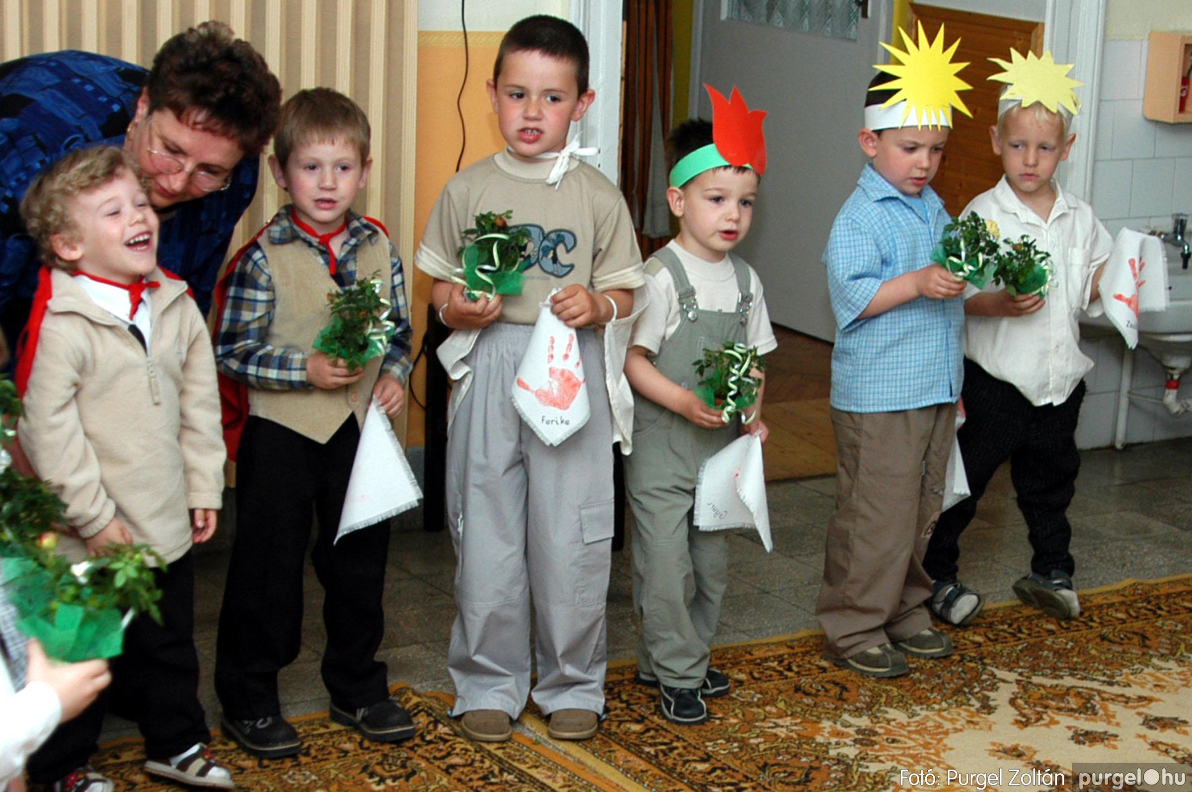 2004.05.13-29. 030 Kurca-parti Óvoda évzáró 2004. - Fotó:PURGEL ZOLTÁN© ovi030.jpg