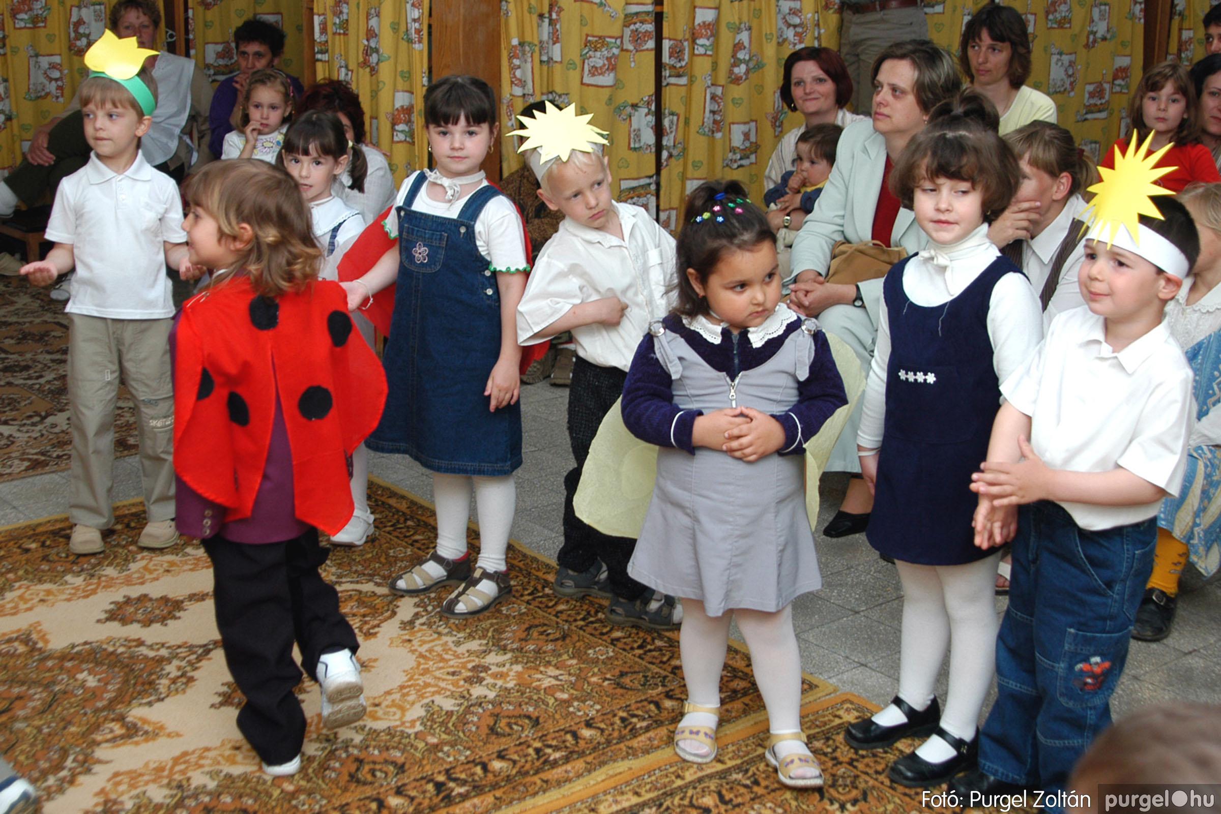 2004.05.13-29. 023 Kurca-parti Óvoda évzáró 2004. - Fotó:PURGEL ZOLTÁN© ovi023.jpg