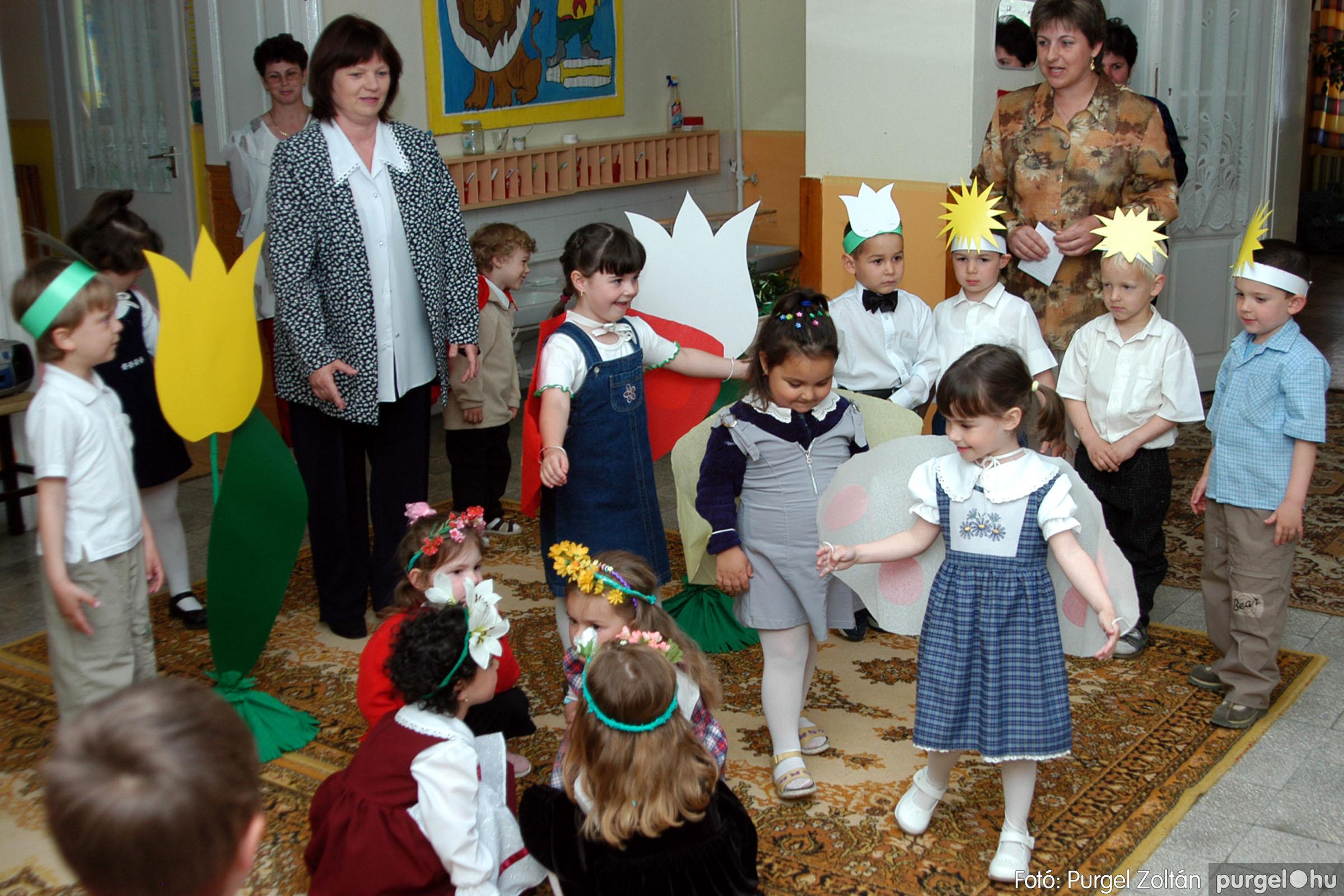 2004.05.13-29. 016 Kurca-parti Óvoda évzáró 2004. - Fotó:PURGEL ZOLTÁN© ovi016.jpg