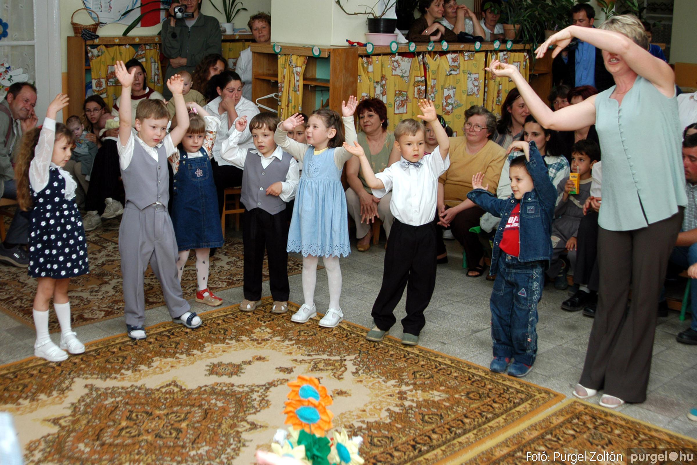 2004.05.13-29. 003 Kurca-parti Óvoda évzáró 2004. - Fotó:PURGEL ZOLTÁN© ovi003.jpg