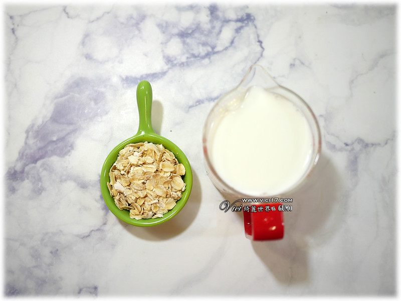 牛奶燕麥飲001
