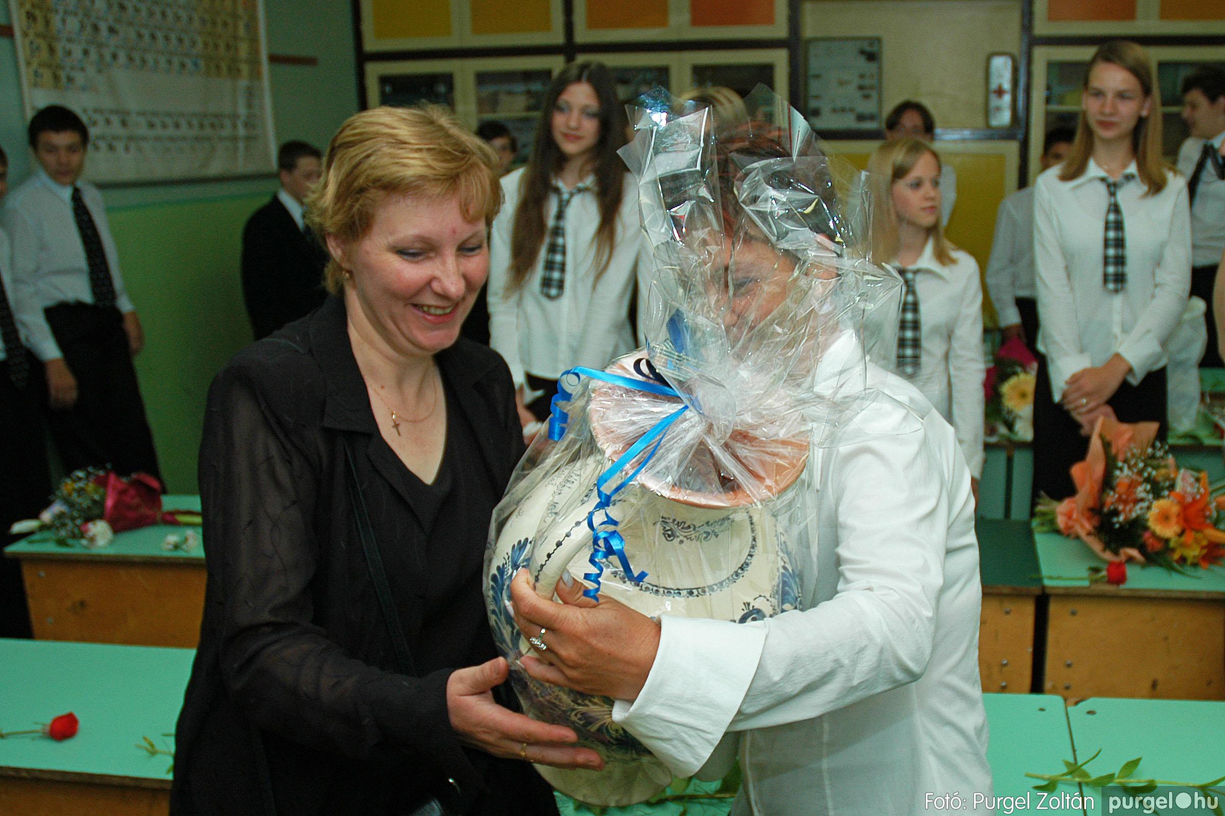 2004.06.12. 004 Forray Máté Általános Iskola ballagás 2004. - Fotó:PURGEL ZOLTÁN© DSC_0043q.jpg