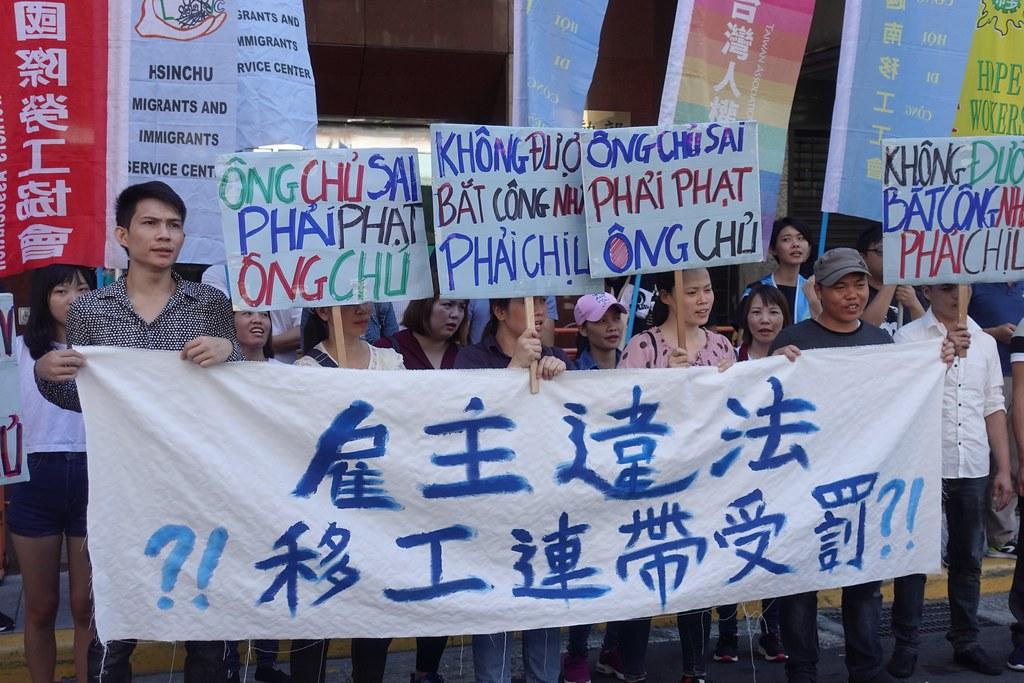 移工團體到勞動部陳情,批評廢止外勞聘僱許可也傷到勞工工作權。(攝影:張智琦)