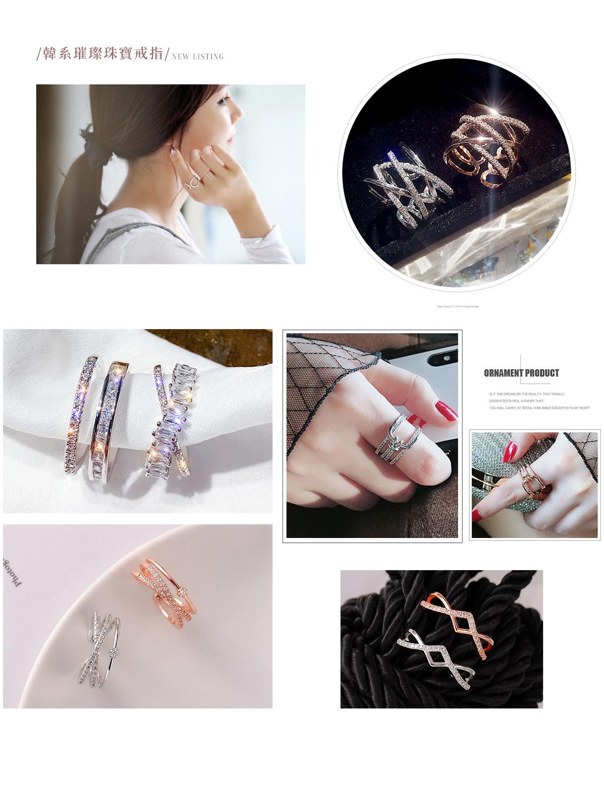 0801戒指
